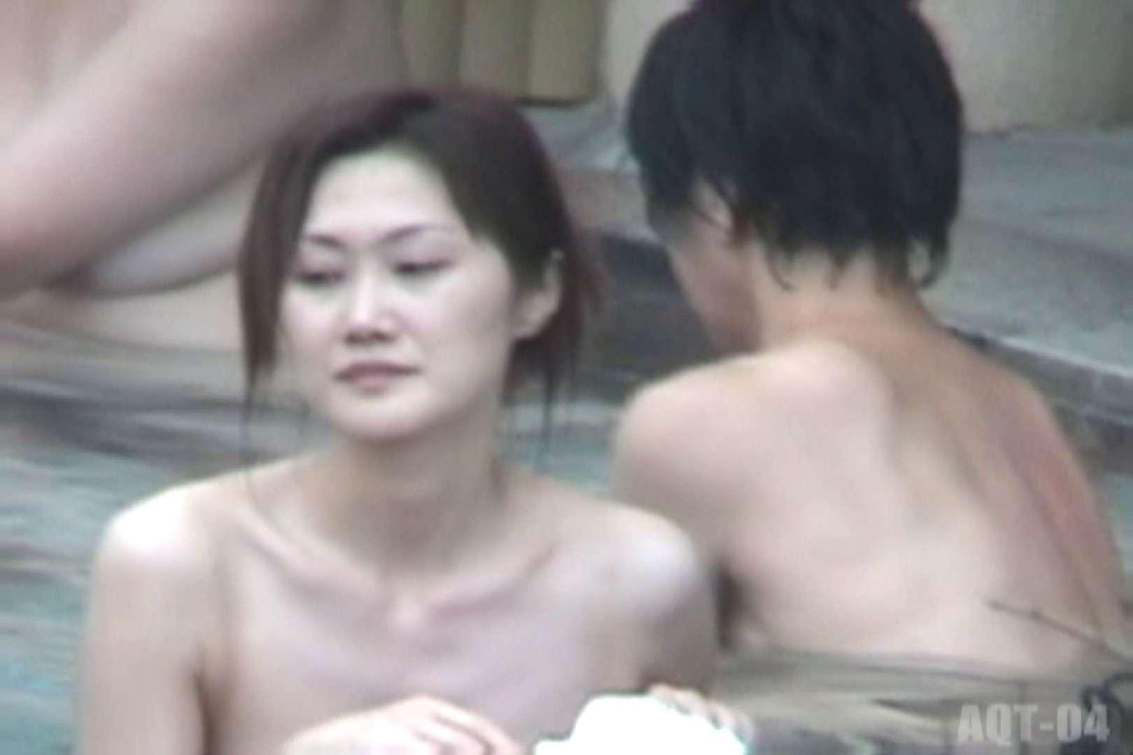 Aquaな露天風呂Vol.739 露天   盗撮  55pic 54