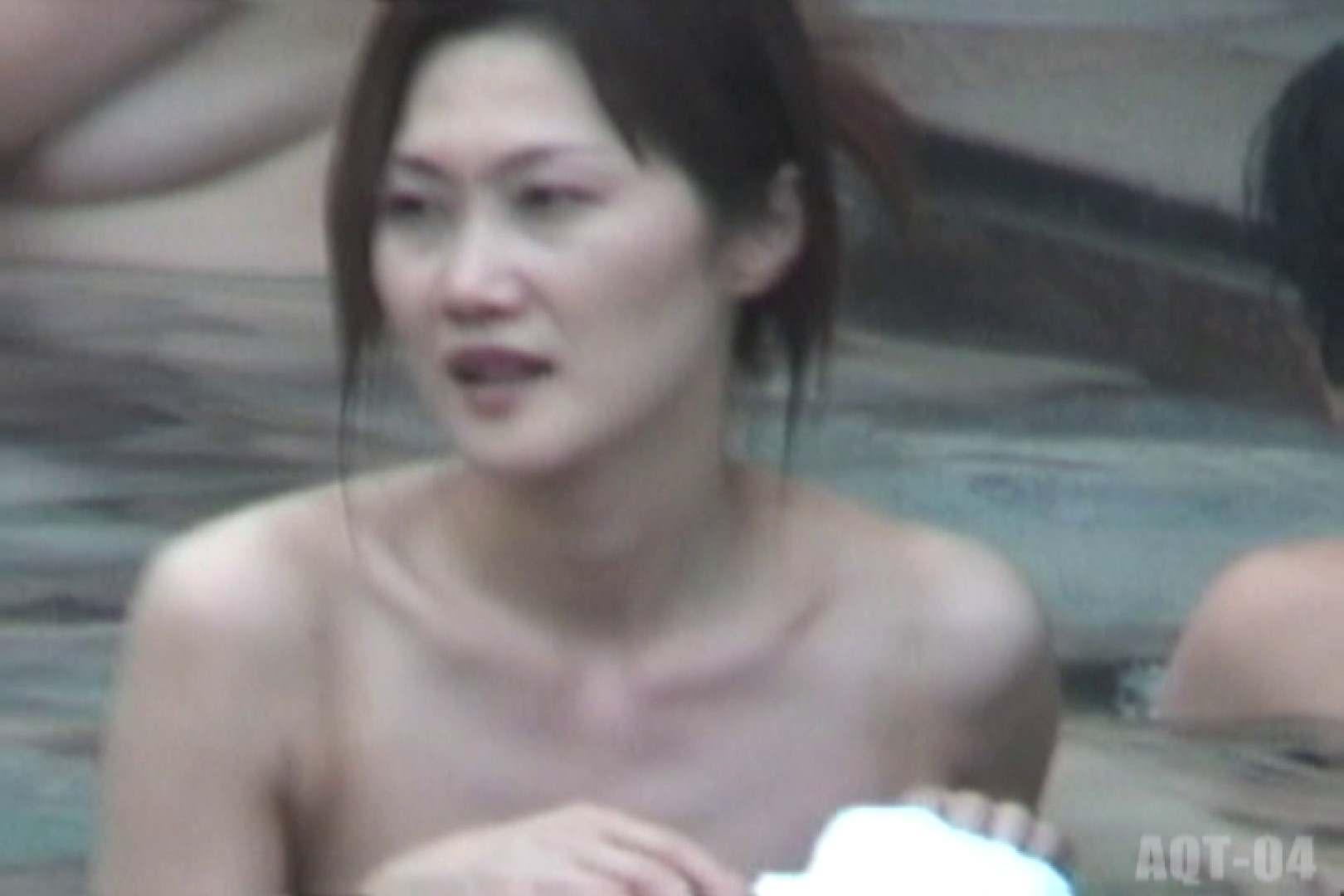 Aquaな露天風呂Vol.739 露天   盗撮  55pic 55