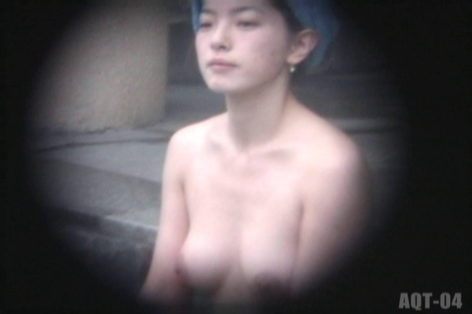 おまんこ:Aquaな露天風呂Vol.742:のぞき本舗 中村屋