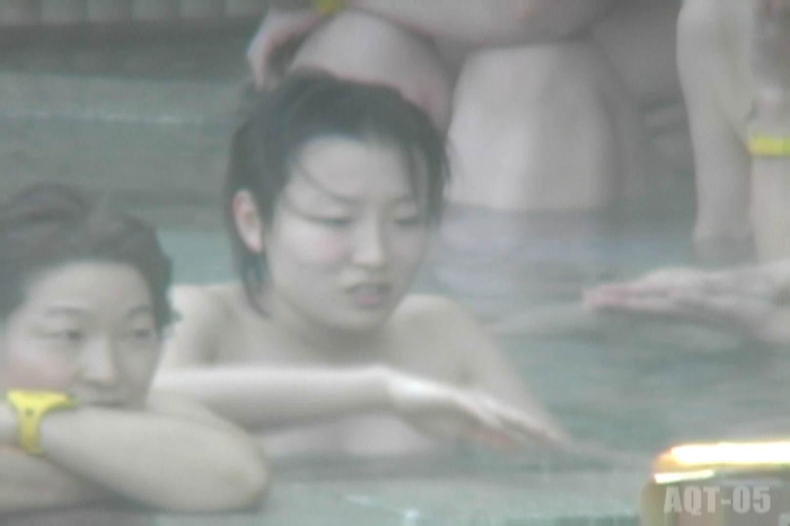 Aquaな露天風呂Vol.746 盗撮 | 露天  66pic 6