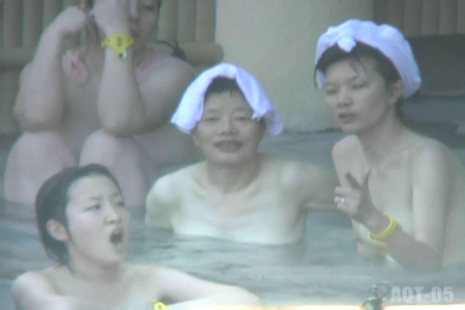 Aquaな露天風呂Vol.746 盗撮 | 露天  66pic 19