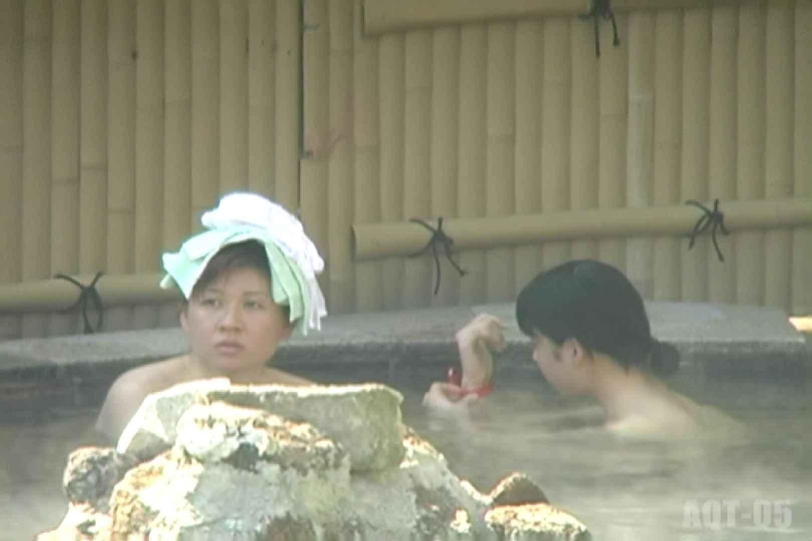 おまんこ:Aquaな露天風呂Vol.749:のぞき本舗 中村屋