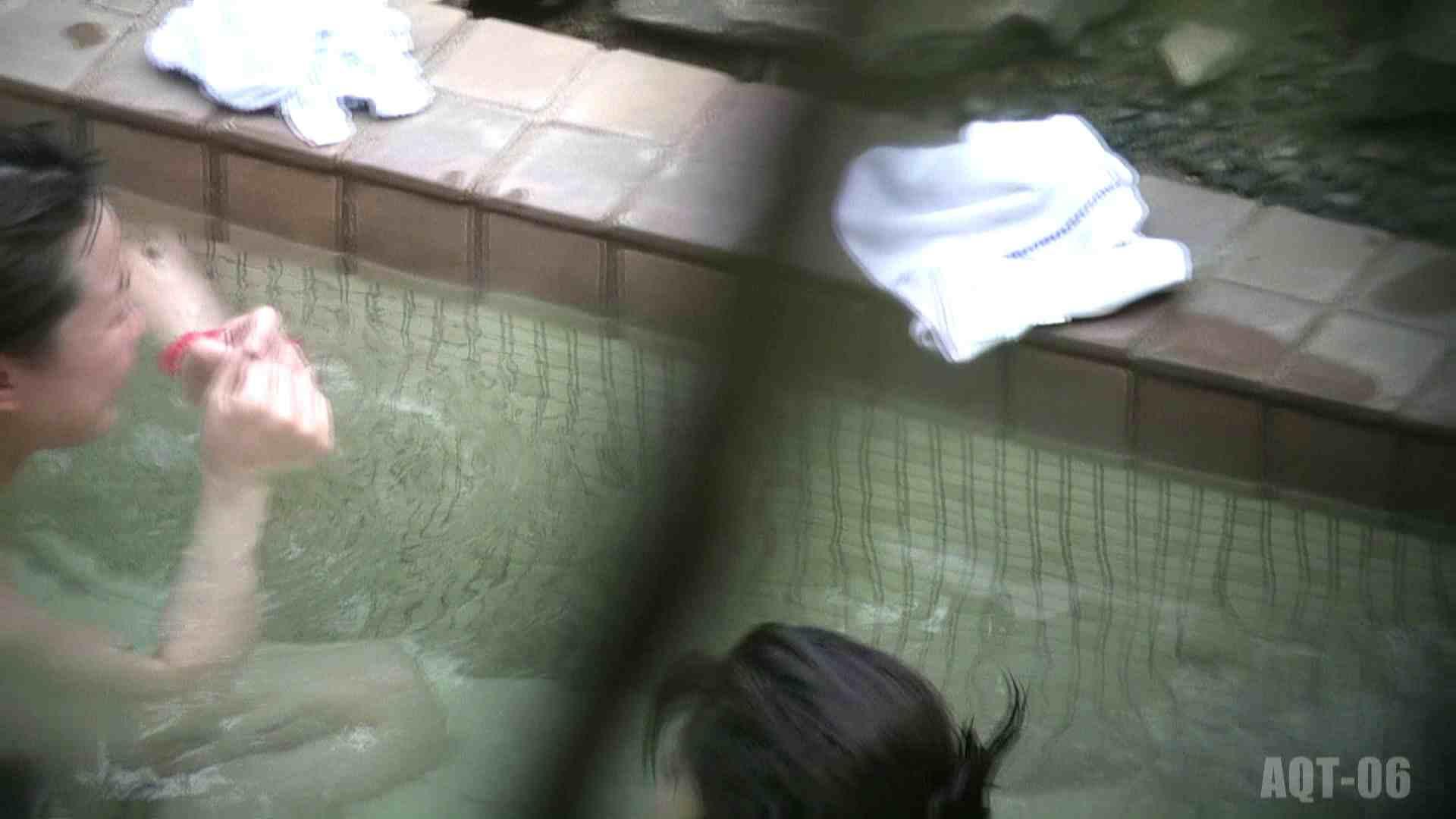 Aquaな露天風呂Vol.758 HなOL | 露天  89pic 38
