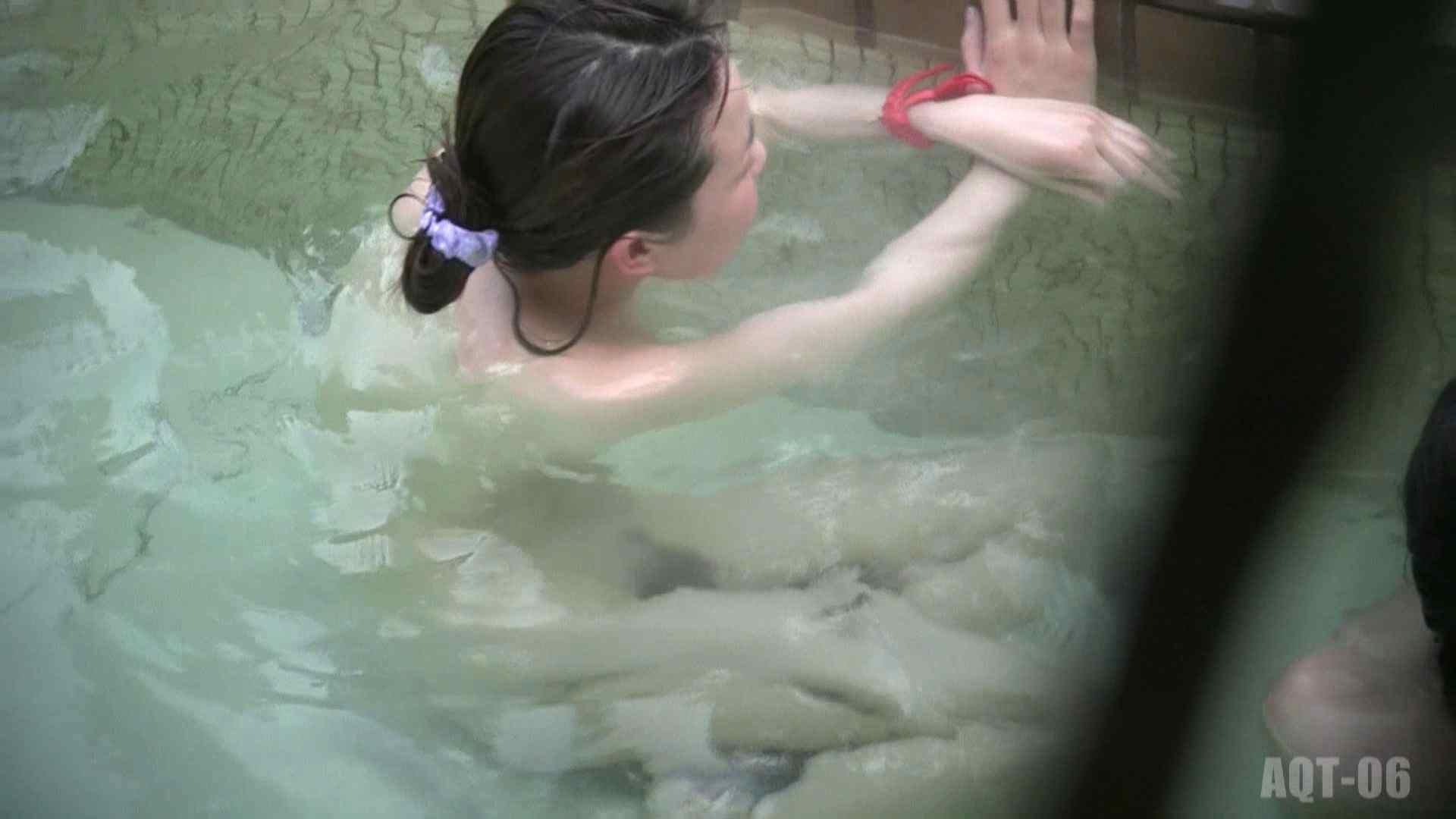 Aquaな露天風呂Vol.758 HなOL | 露天  89pic 40