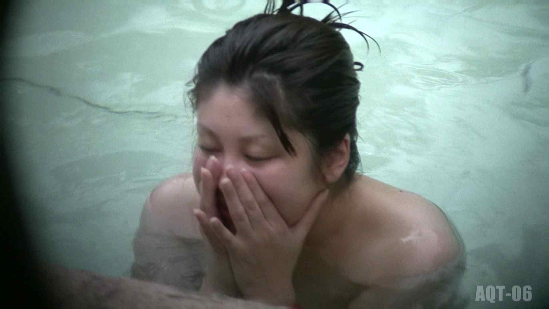 おまんこ:Aquaな露天風呂Vol.760:のぞき本舗 中村屋