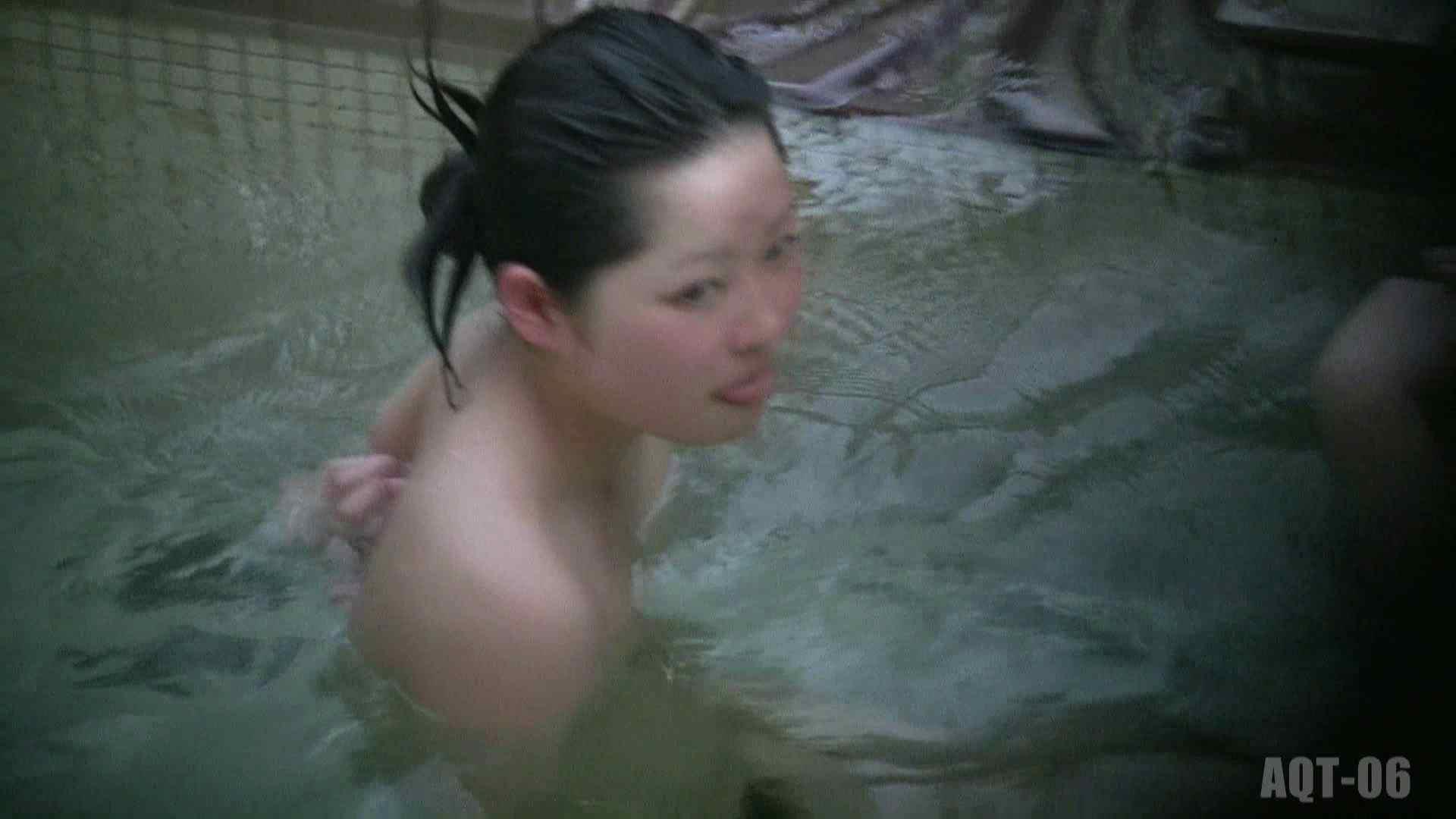 おまんこ:Aquaな露天風呂Vol.762:のぞき本舗 中村屋