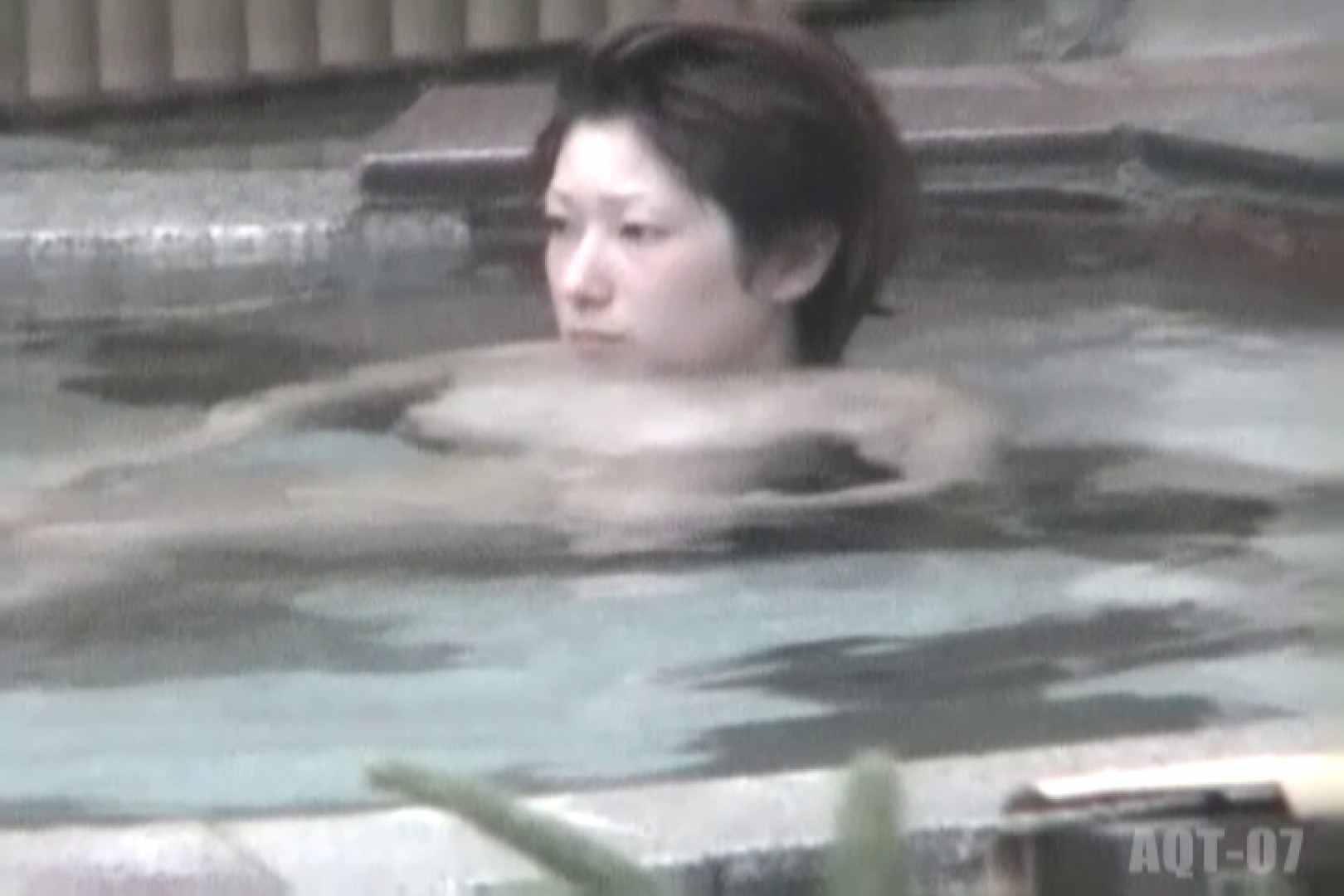 Aquaな露天風呂Vol.766 HなOL   露天  105pic 23