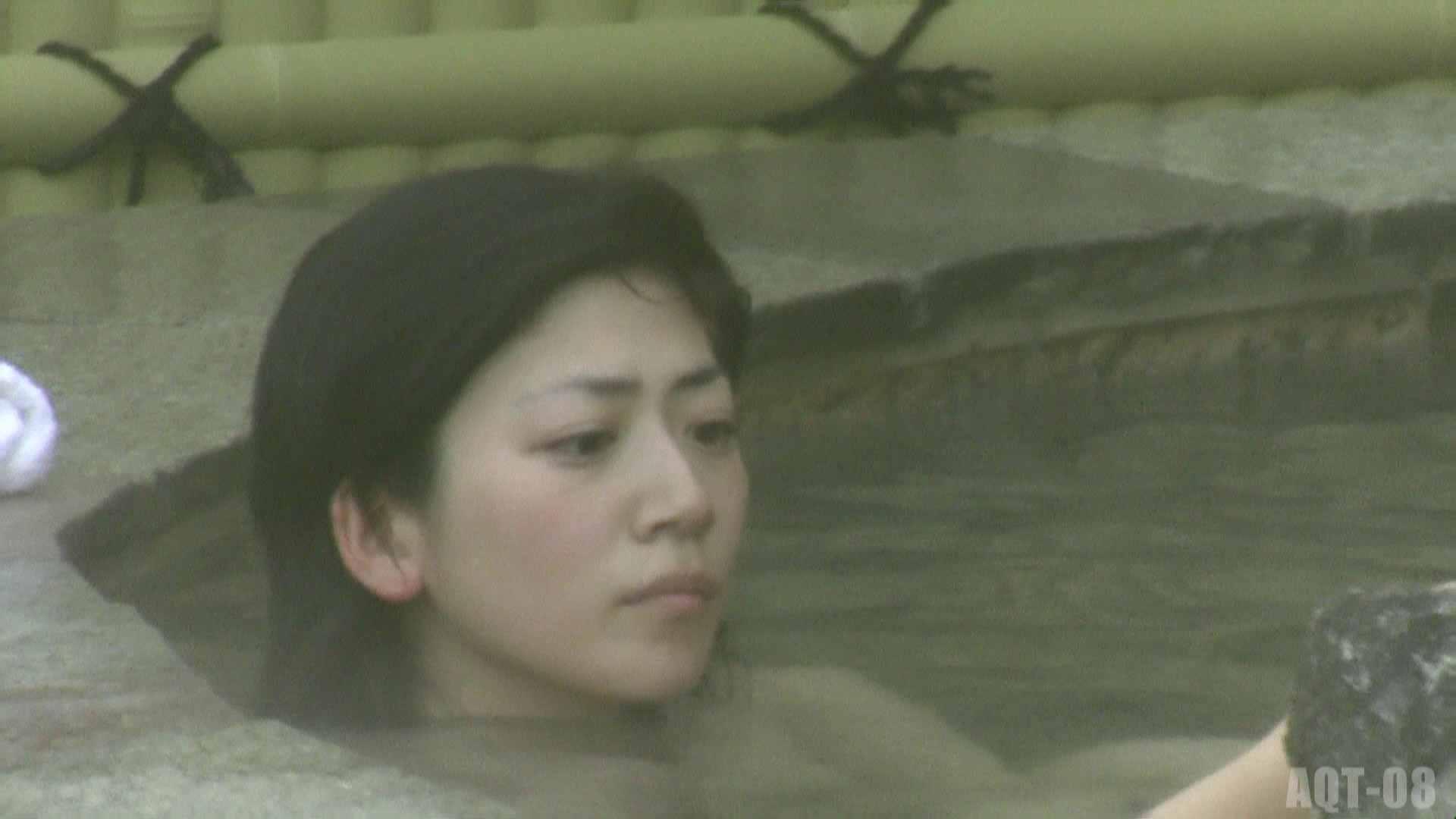 Aquaな露天風呂Vol.776 盗撮 | HなOL  60pic 16