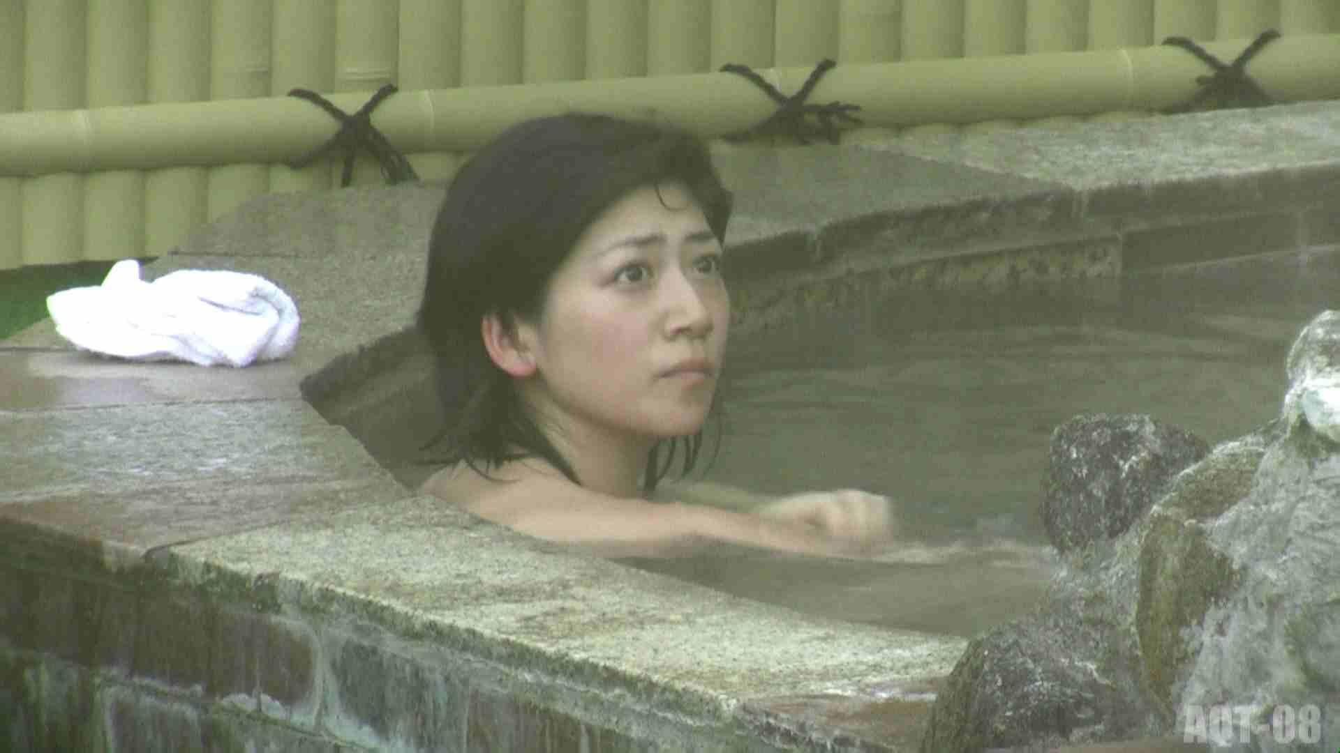 Aquaな露天風呂Vol.776 盗撮 | HなOL  60pic 39