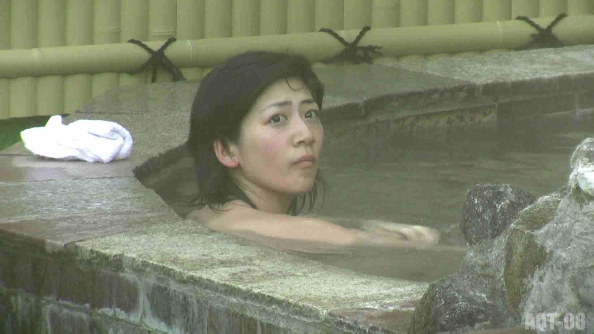 Aquaな露天風呂Vol.776 盗撮 | HなOL  60pic 40