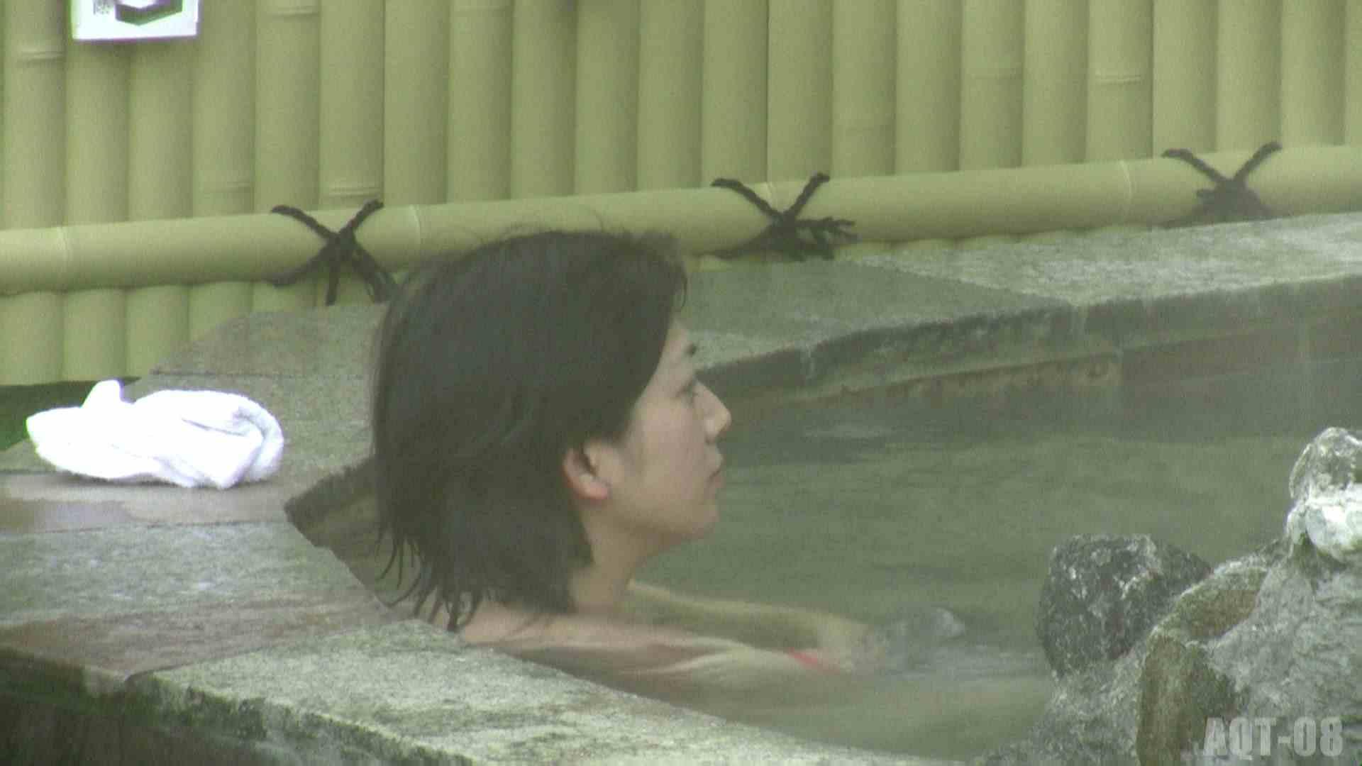 Aquaな露天風呂Vol.776 盗撮 | HなOL  60pic 53