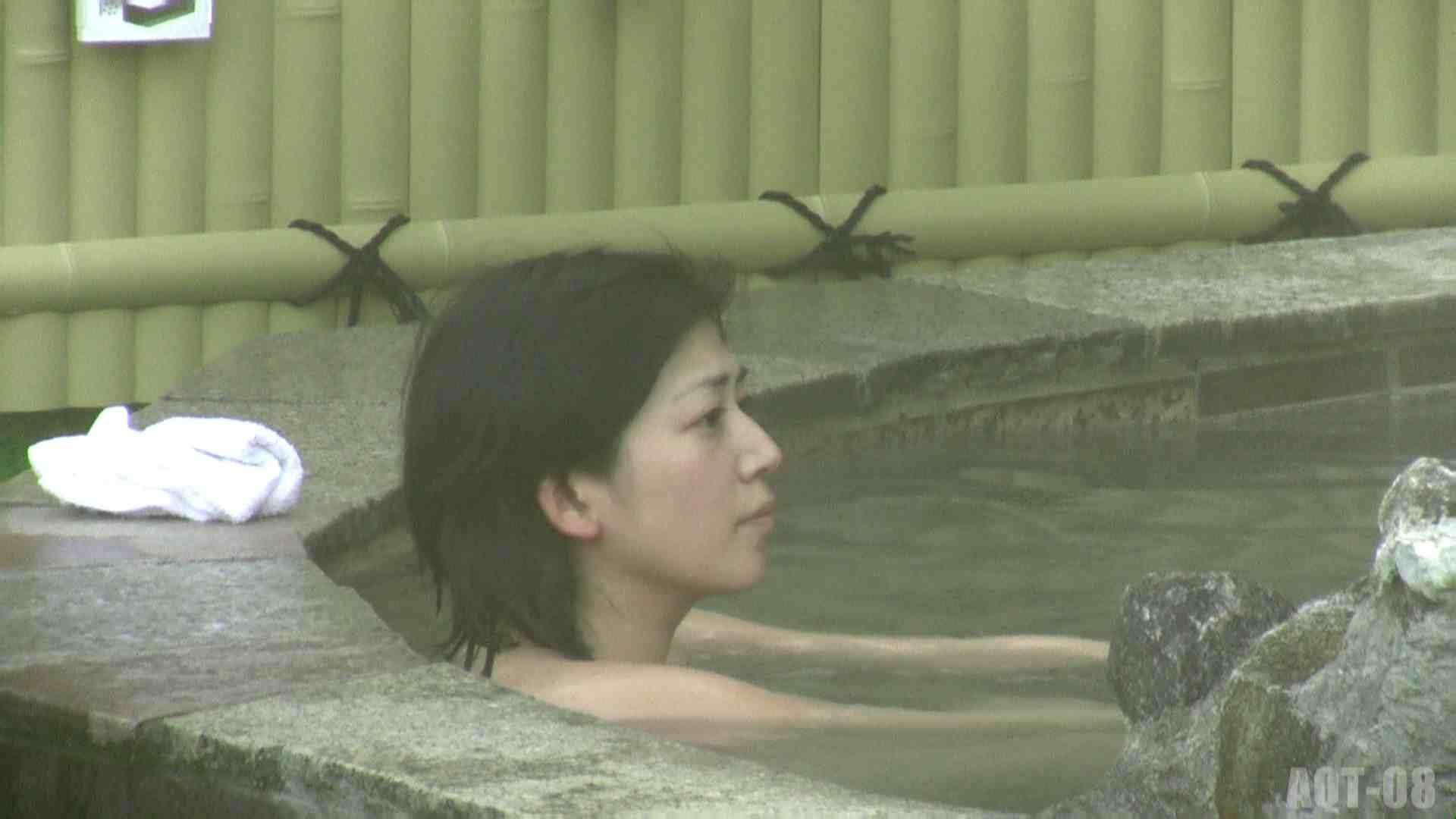 Aquaな露天風呂Vol.776 盗撮 | HなOL  60pic 55