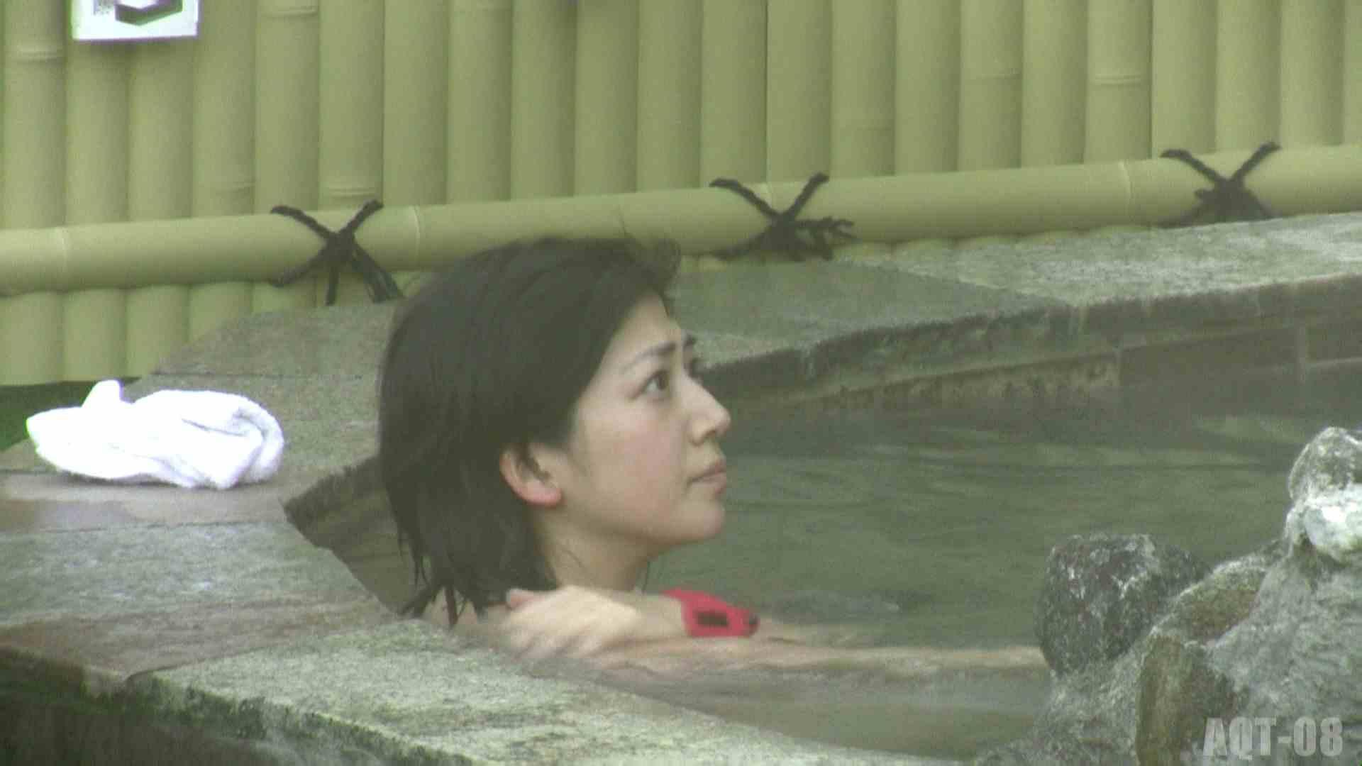 Aquaな露天風呂Vol.776 盗撮 | HなOL  60pic 56