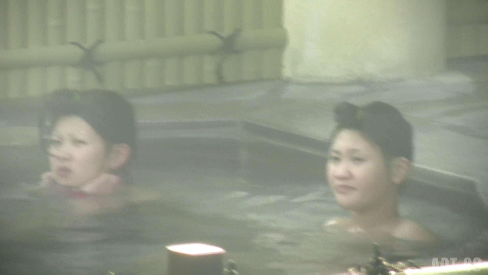 Aquaな露天風呂Vol.777 盗撮 | 露天  72pic 27
