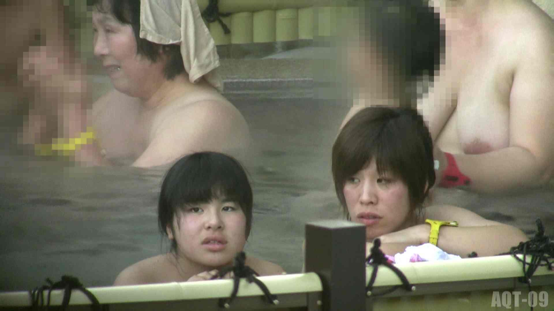 Aquaな露天風呂Vol.783 HなOL | 露天  63pic 3