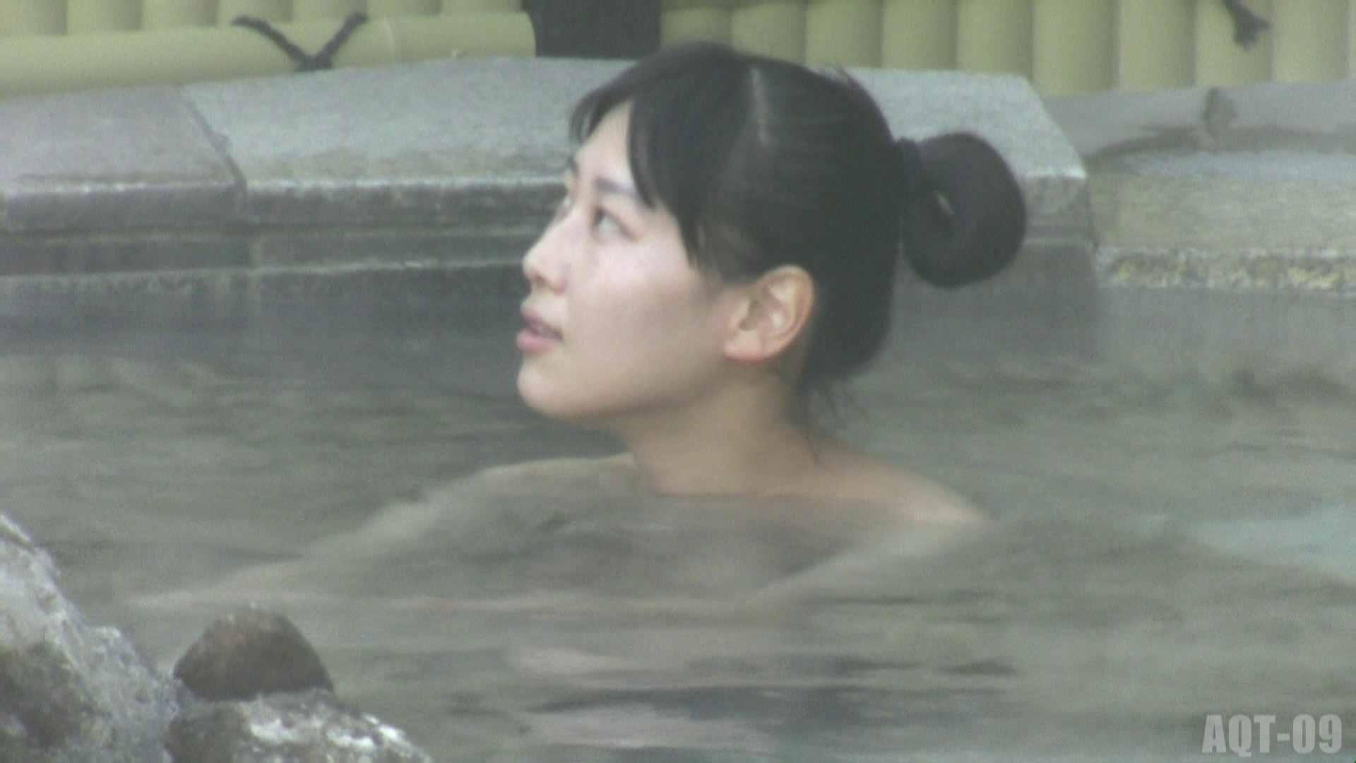 Aquaな露天風呂Vol.785 盗撮 | 露天  71pic 1