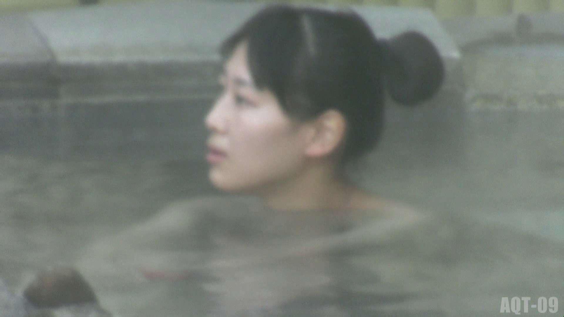 Aquaな露天風呂Vol.785 盗撮 | 露天  71pic 5