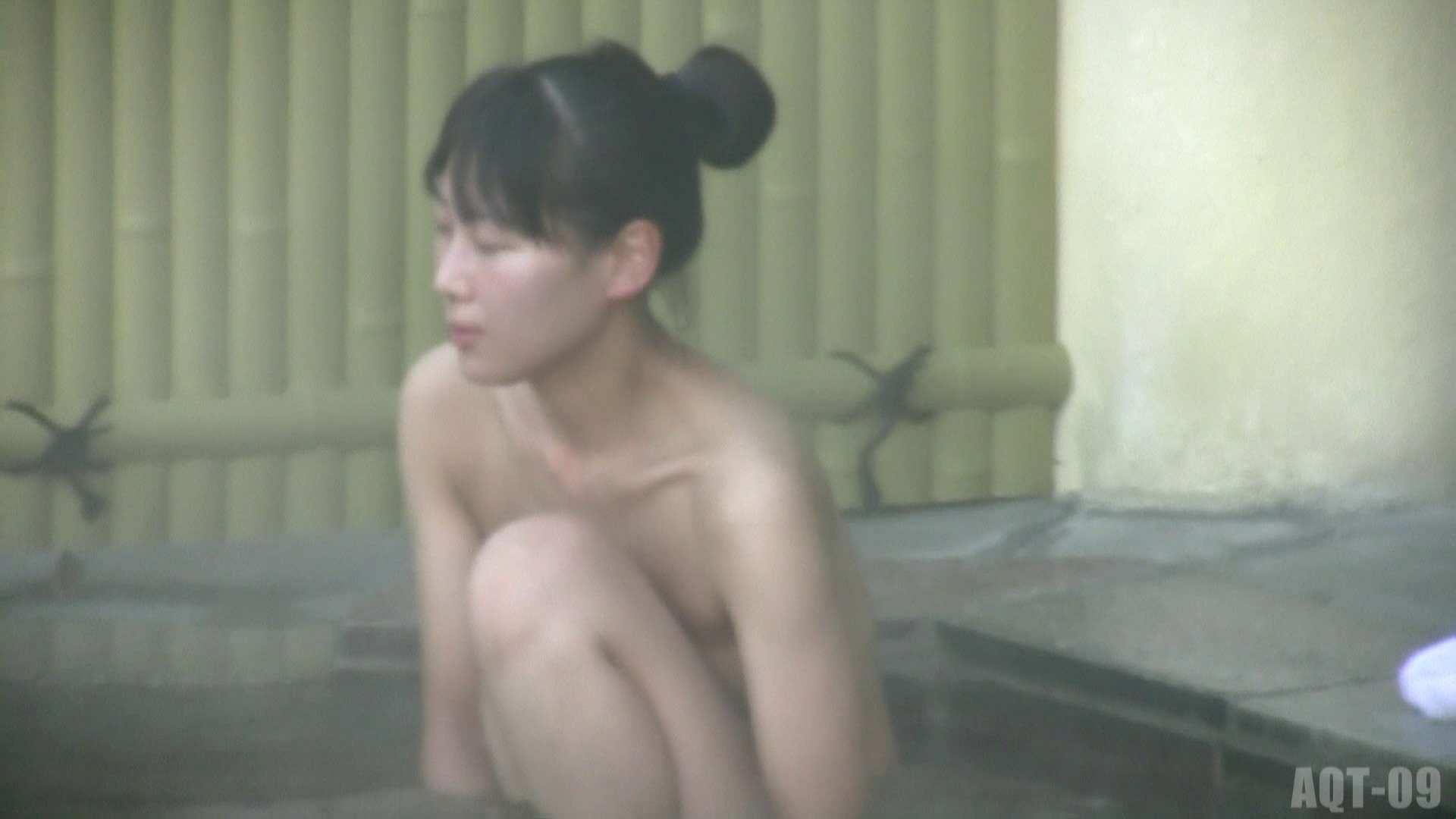 Aquaな露天風呂Vol.785 盗撮 | 露天  71pic 7