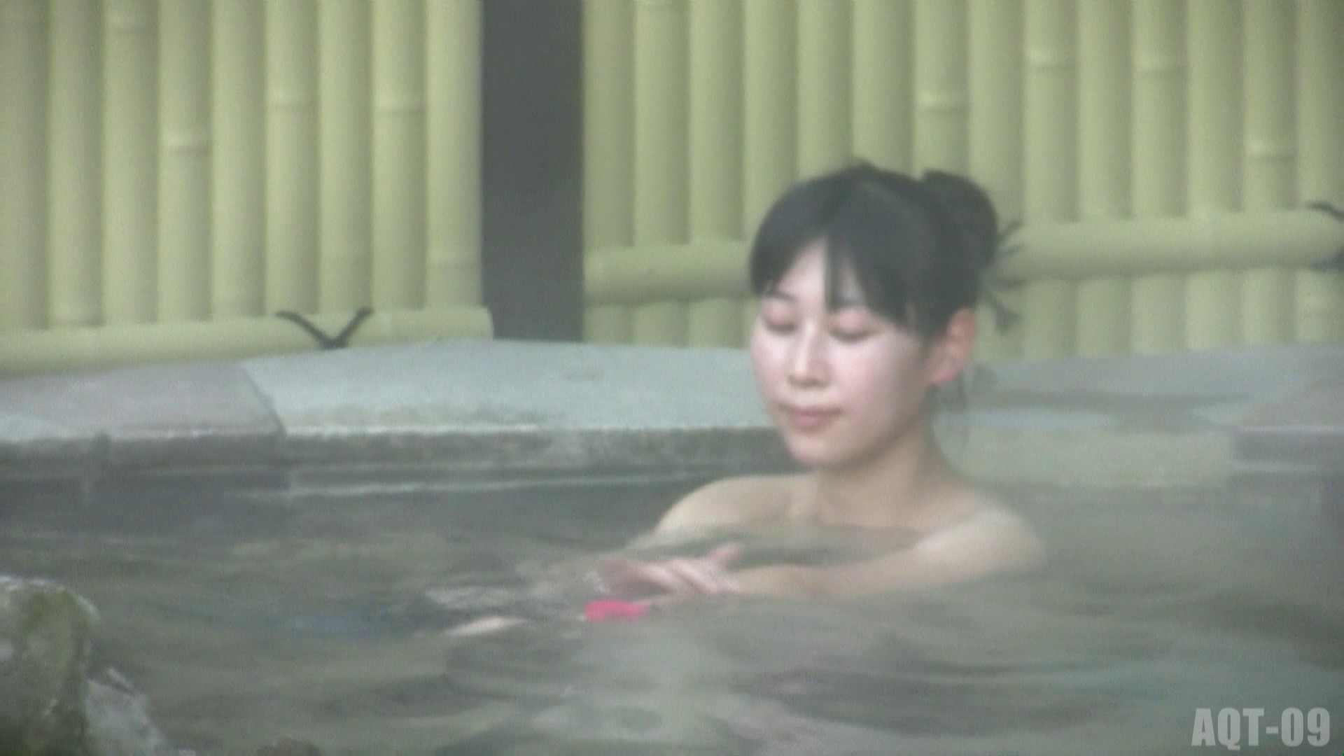 Aquaな露天風呂Vol.785 盗撮 | 露天  71pic 11