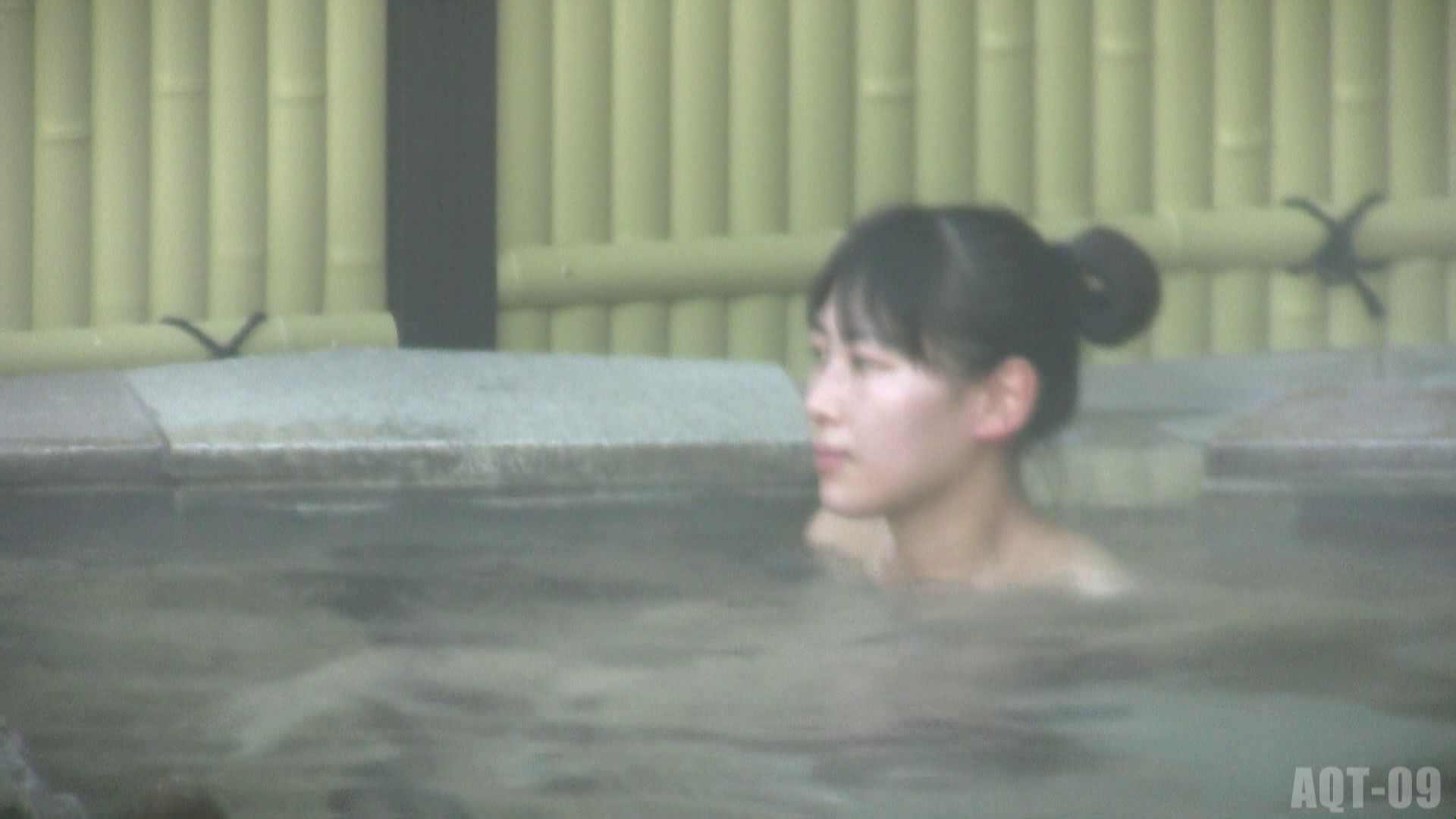 Aquaな露天風呂Vol.785 盗撮 | 露天  71pic 12