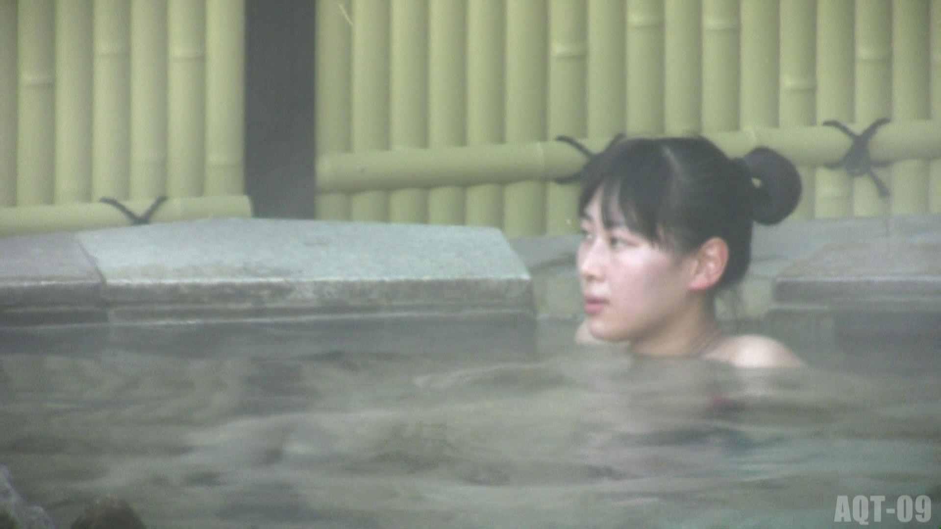 Aquaな露天風呂Vol.785 盗撮 | 露天  71pic 13