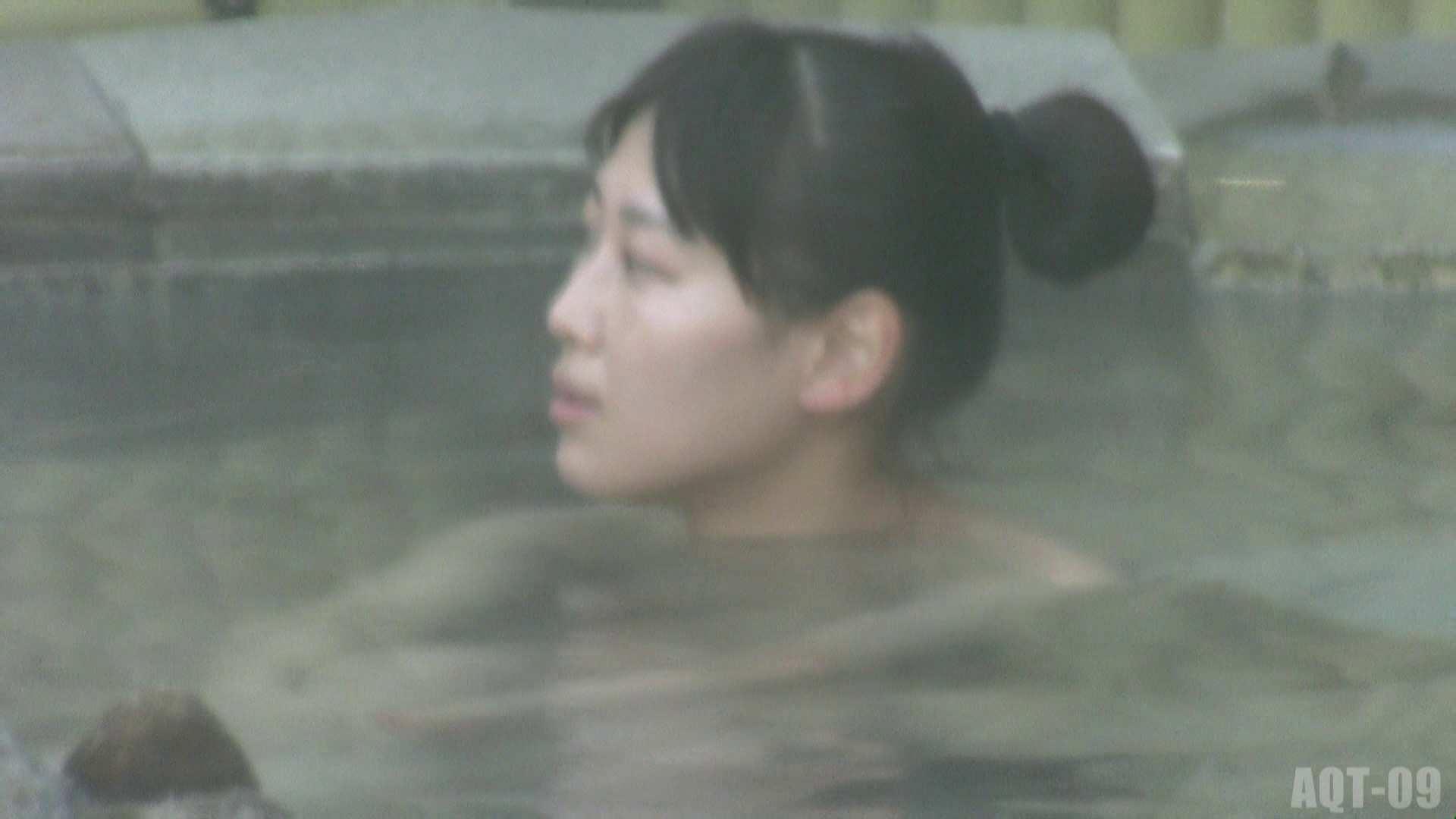 Aquaな露天風呂Vol.785 盗撮 | 露天  71pic 14