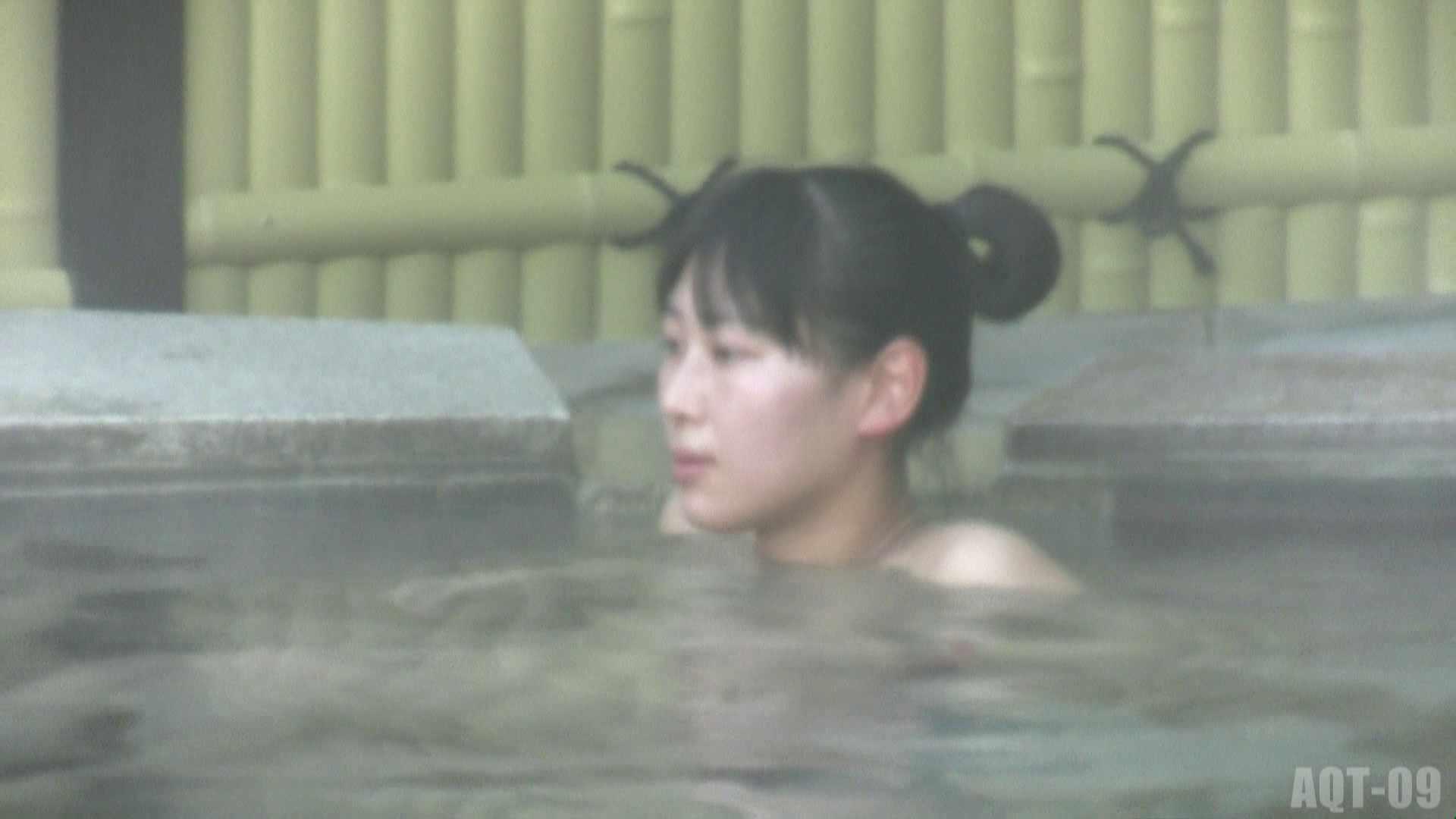 Aquaな露天風呂Vol.785 盗撮 | 露天  71pic 16