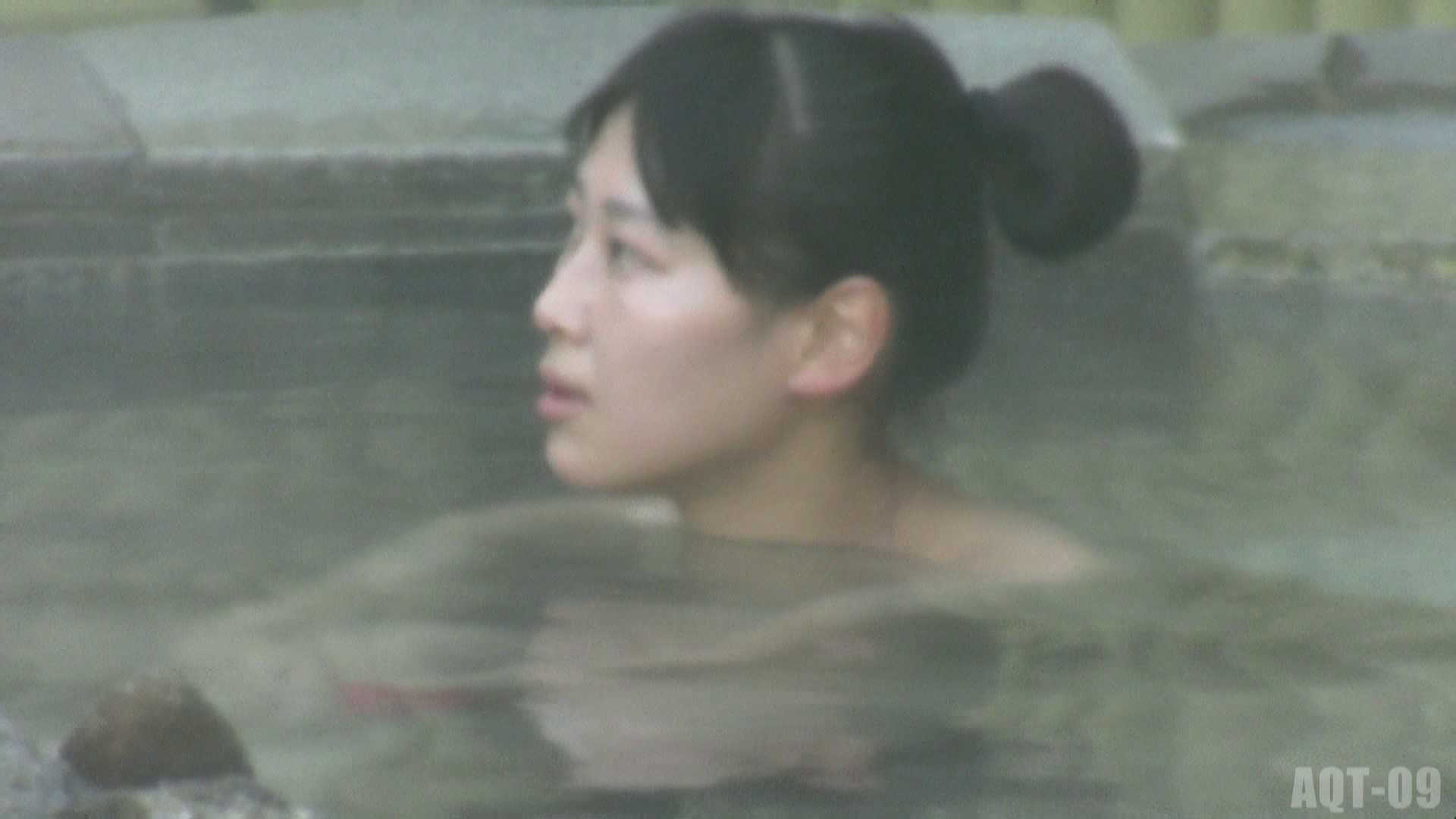 Aquaな露天風呂Vol.785 盗撮 | 露天  71pic 21