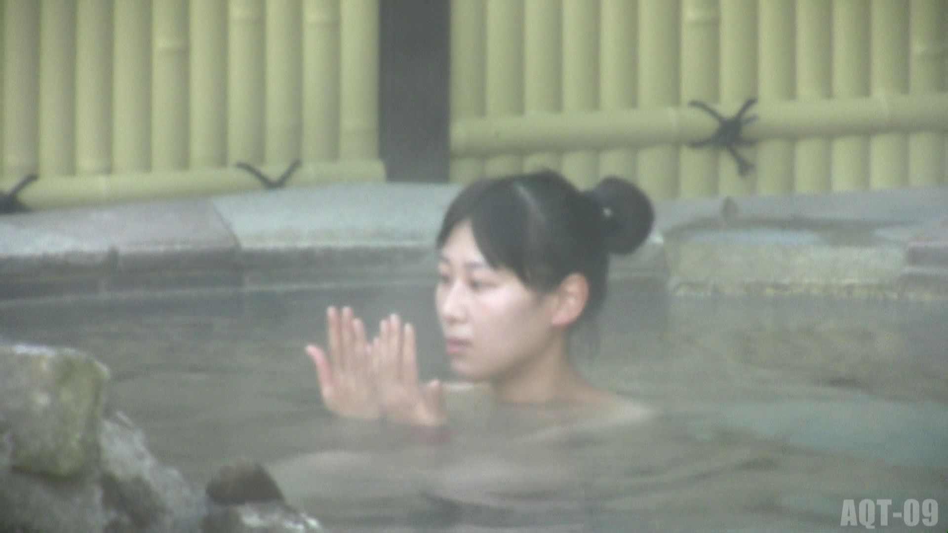 Aquaな露天風呂Vol.785 盗撮 | 露天  71pic 28