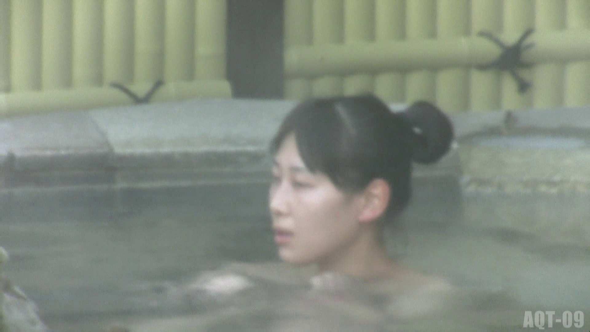 Aquaな露天風呂Vol.785 盗撮 | 露天  71pic 32
