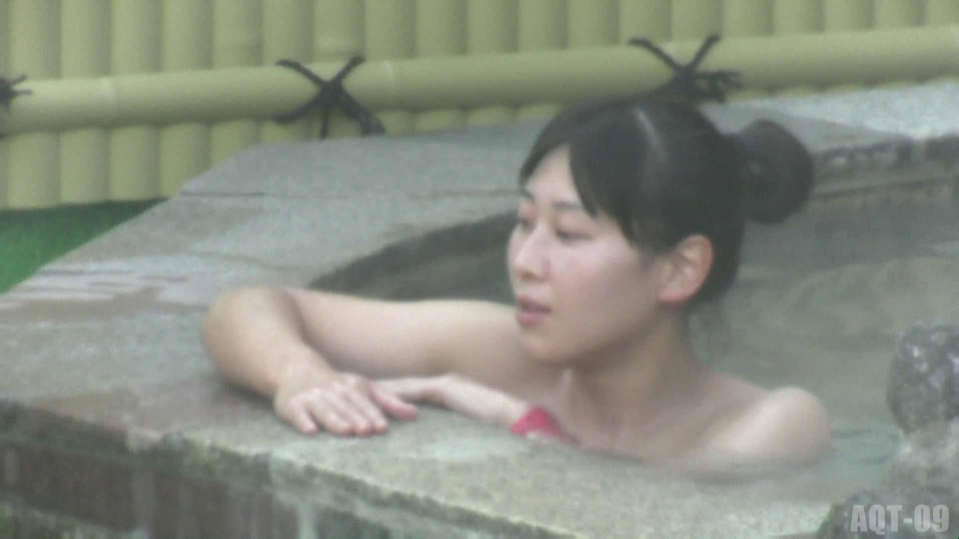 Aquaな露天風呂Vol.785 盗撮 | 露天  71pic 38