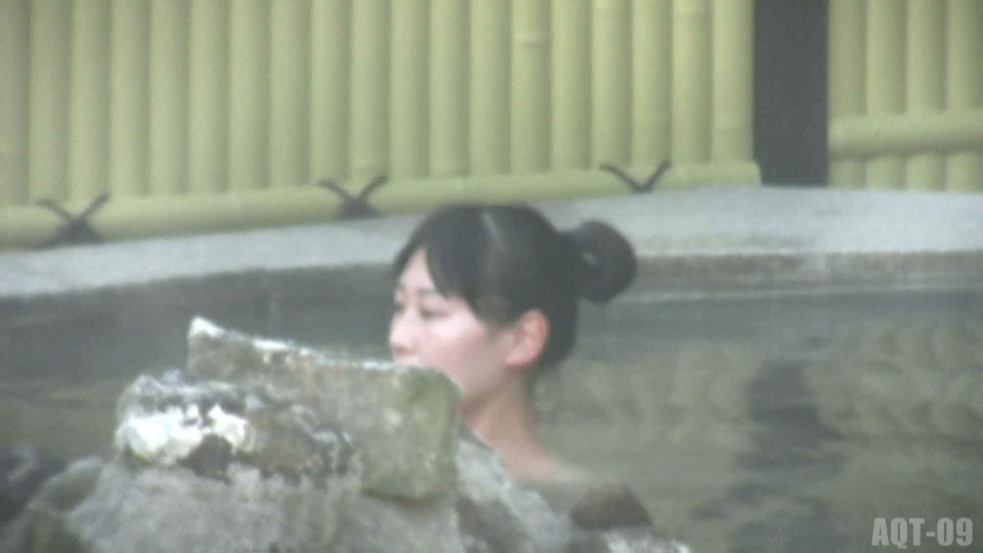 Aquaな露天風呂Vol.785 盗撮 | 露天  71pic 61