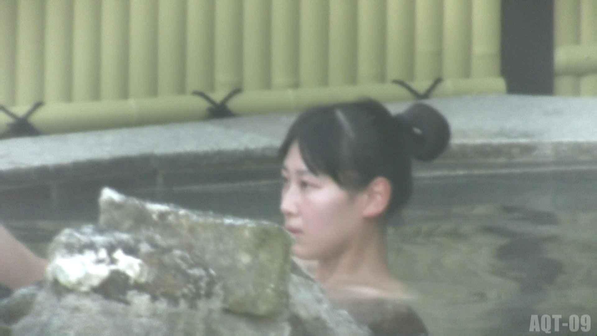Aquaな露天風呂Vol.785 盗撮 | 露天  71pic 62
