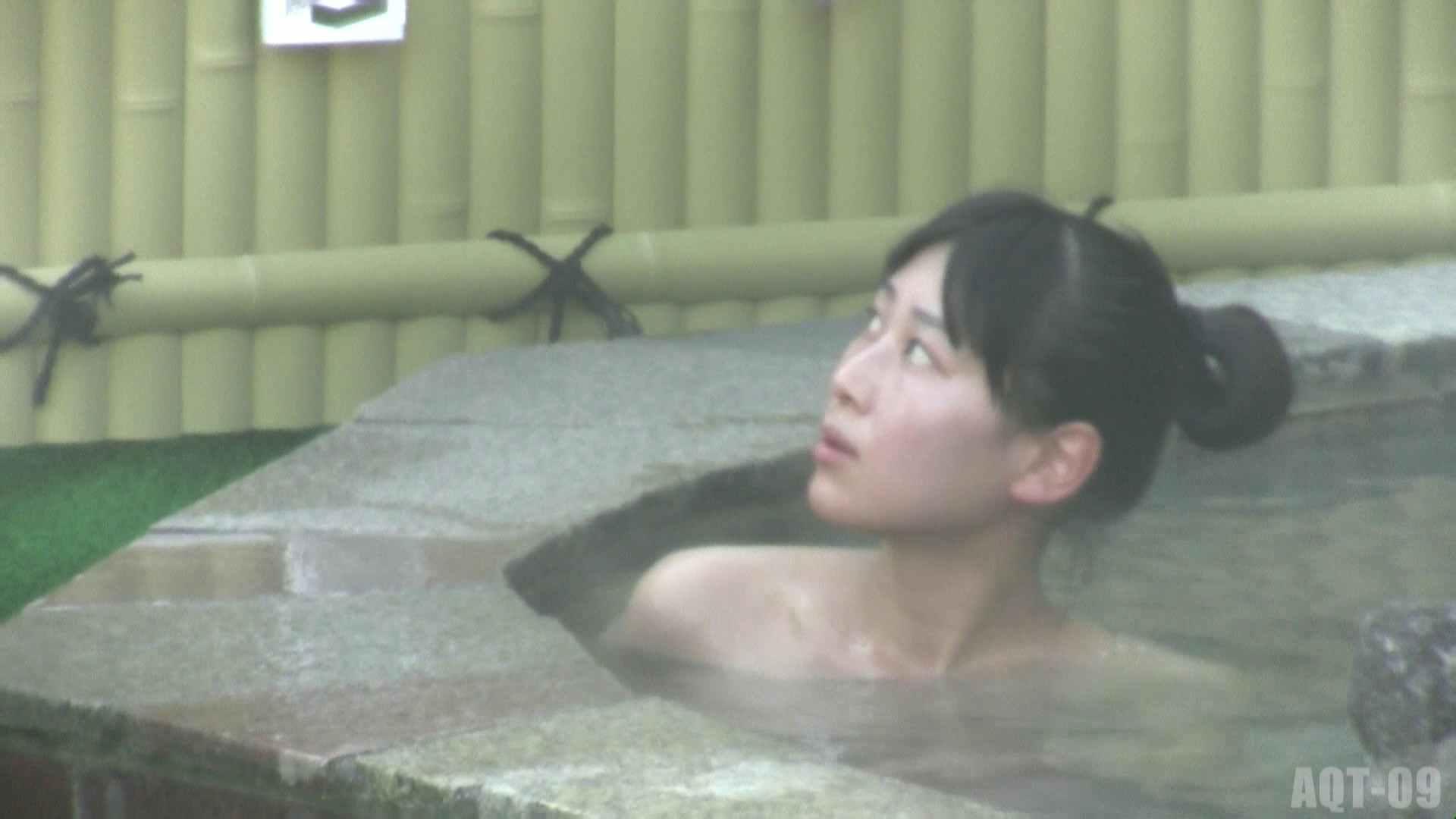 Aquaな露天風呂Vol.785 盗撮 | 露天  71pic 66