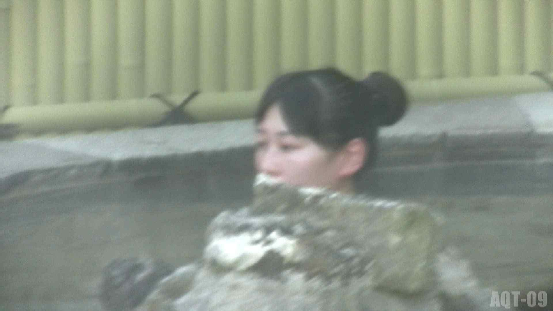 Aquaな露天風呂Vol.785 盗撮 | 露天  71pic 68