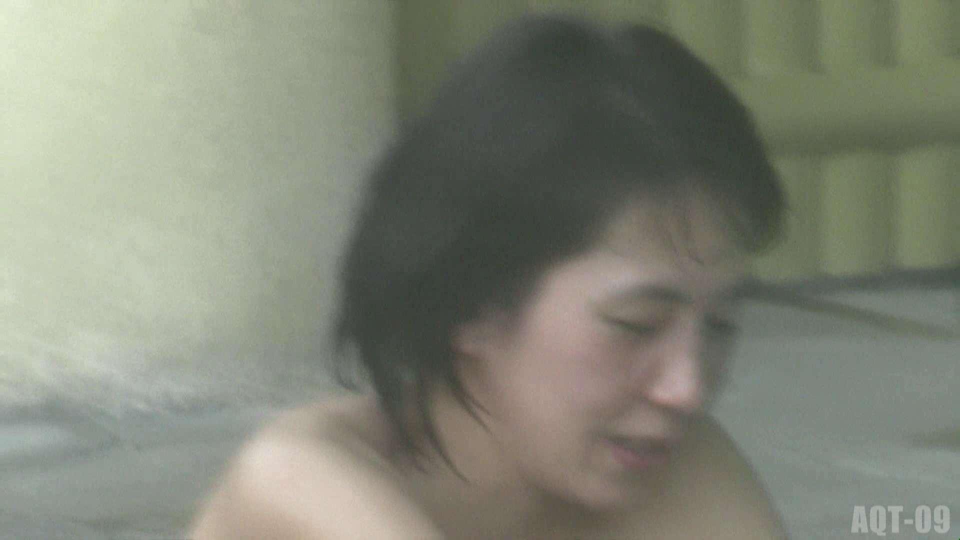 Aquaな露天風呂Vol.788 HなOL   露天  89pic 12