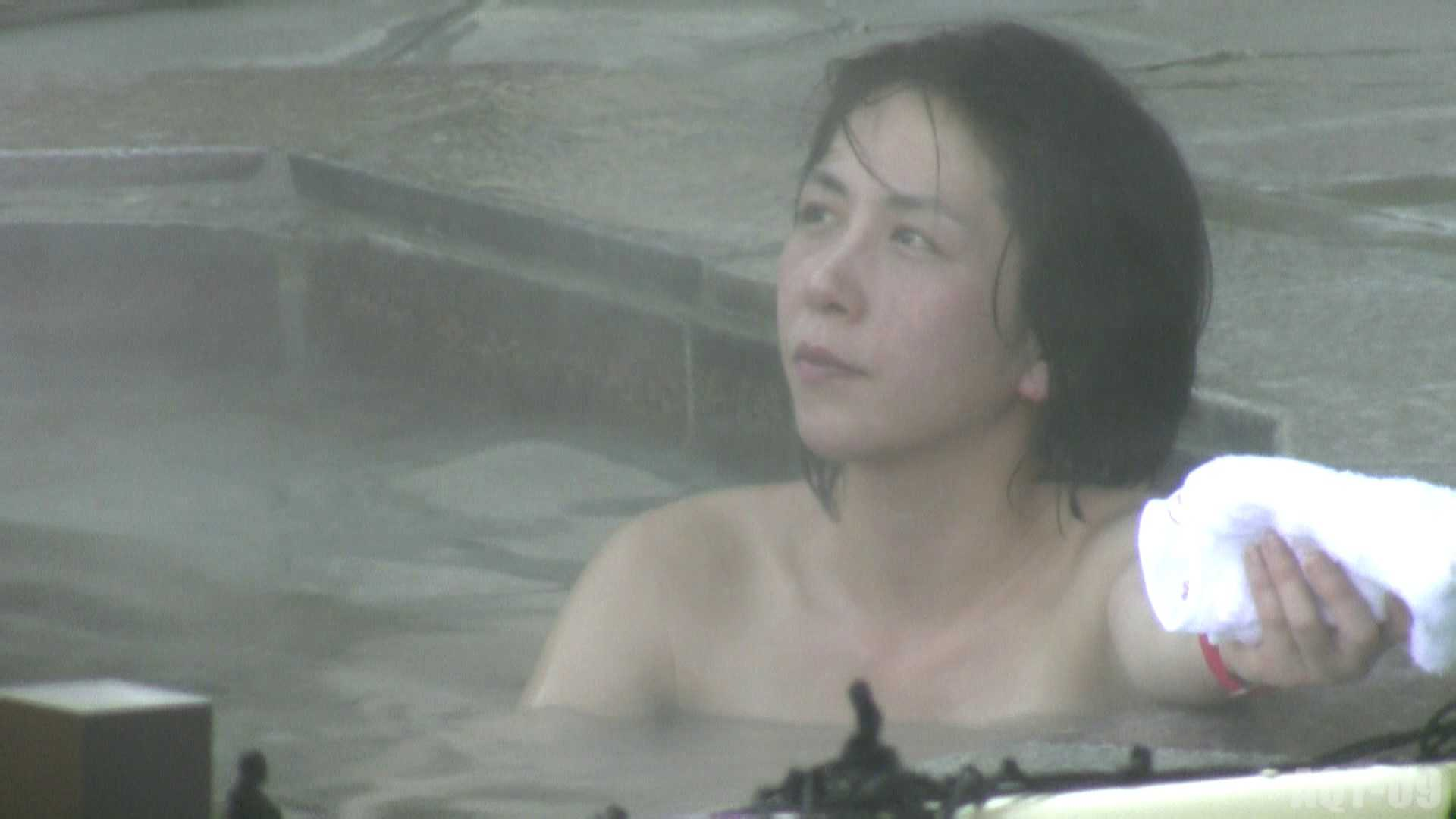Aquaな露天風呂Vol.788 HなOL   露天  89pic 34