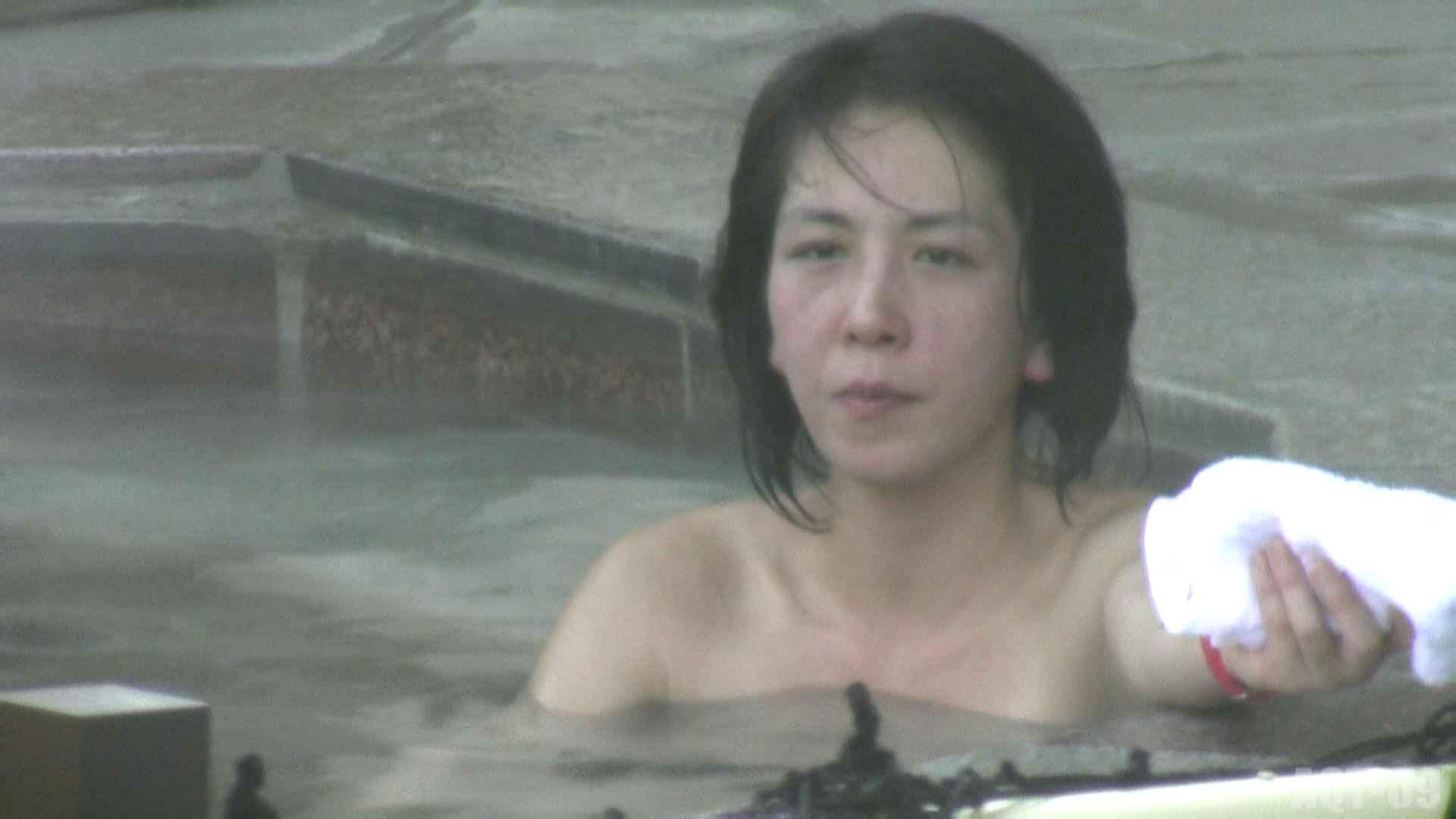 Aquaな露天風呂Vol.788 HなOL   露天  89pic 35