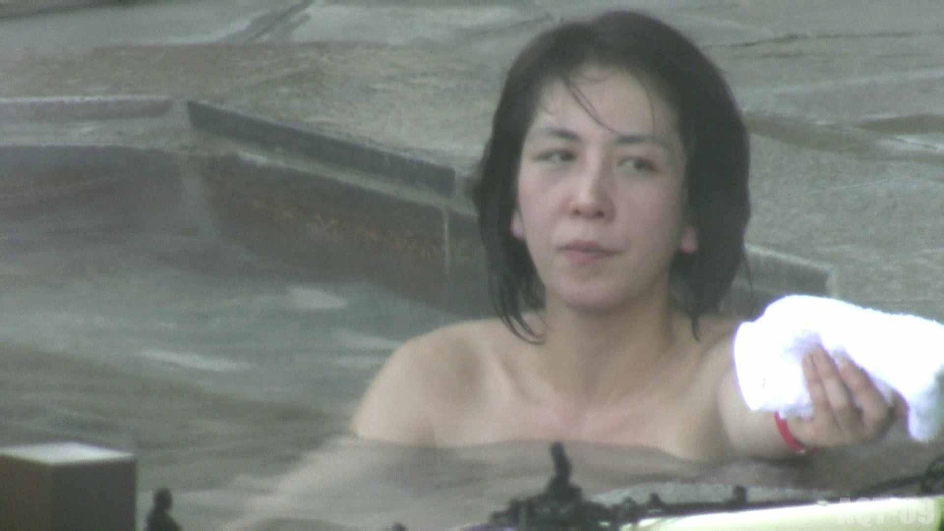 Aquaな露天風呂Vol.788 HなOL   露天  89pic 36