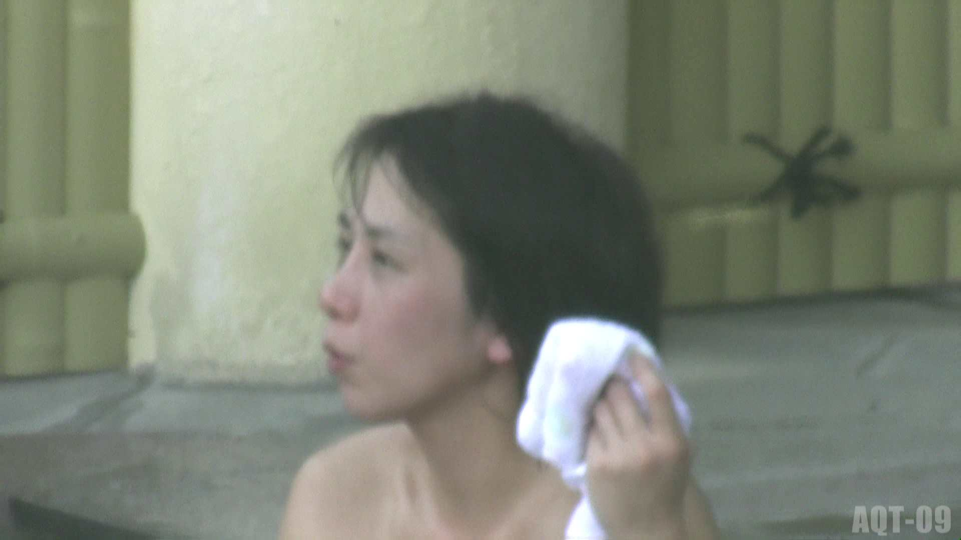 Aquaな露天風呂Vol.788 HなOL   露天  89pic 76