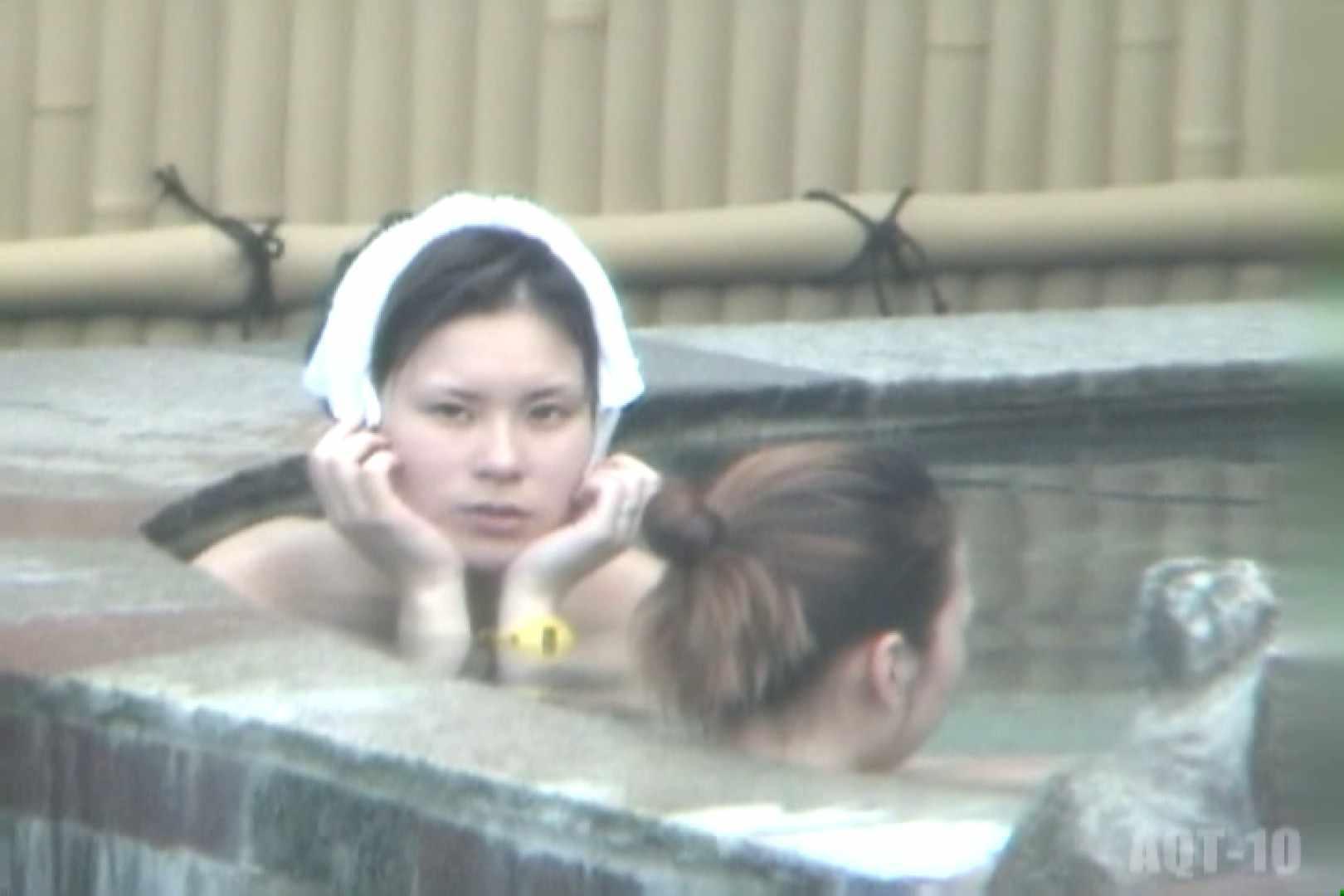 Aquaな露天風呂Vol.792 盗撮   HなOL  103pic 46