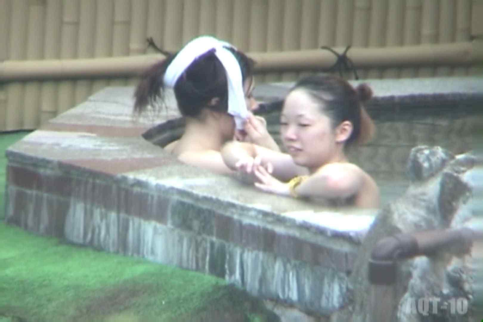 Aquaな露天風呂Vol.792 盗撮   HなOL  103pic 47