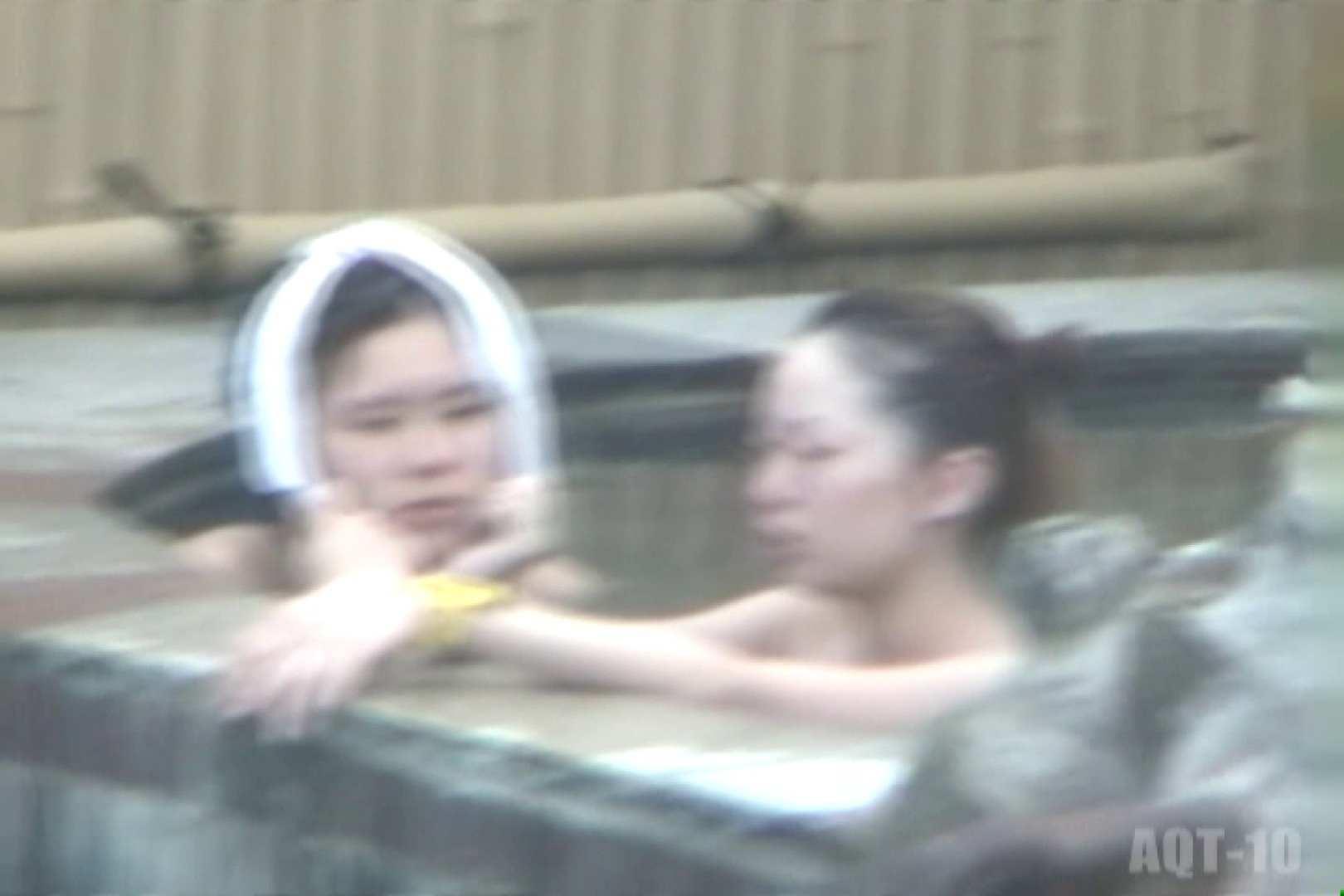 Aquaな露天風呂Vol.792 盗撮   HなOL  103pic 70