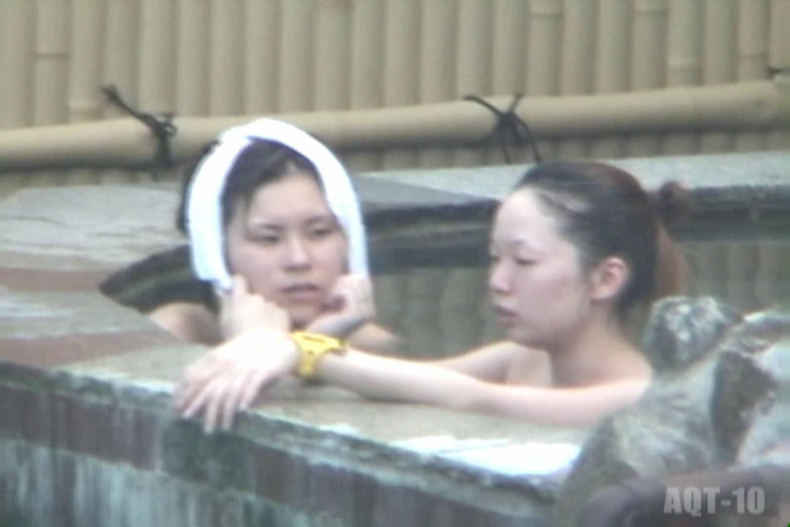 Aquaな露天風呂Vol.792 盗撮   HなOL  103pic 71