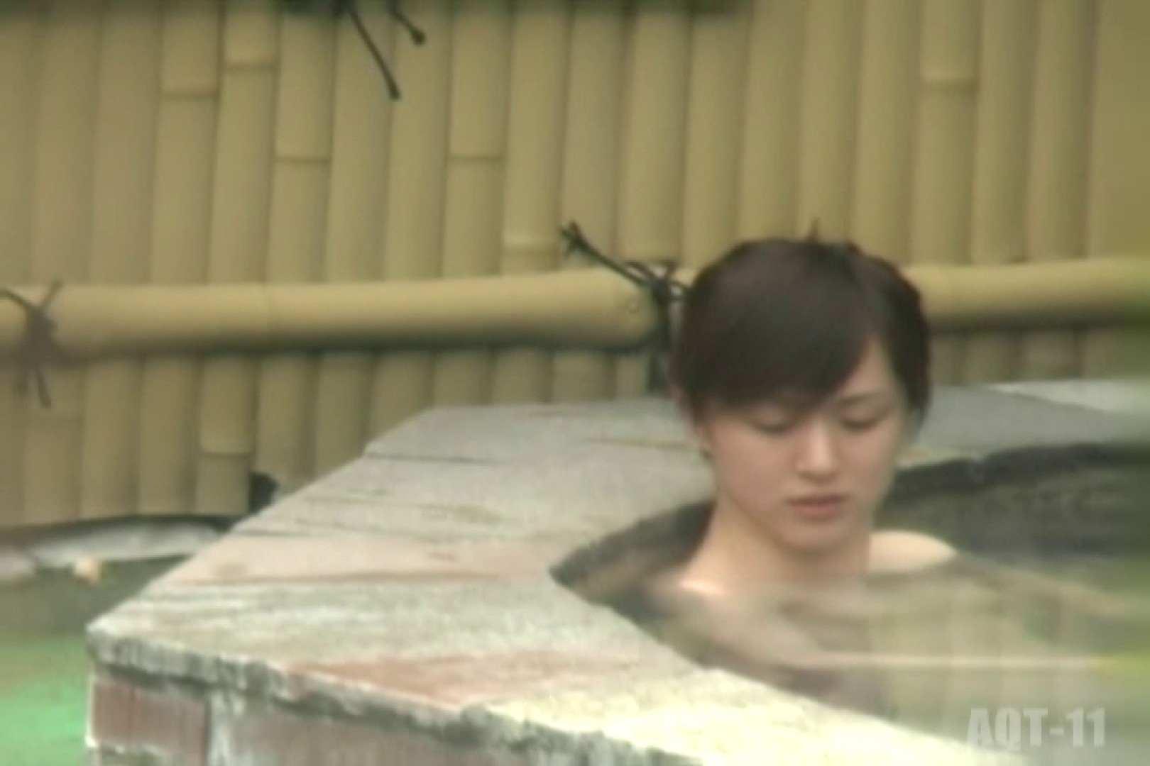 Aquaな露天風呂Vol.797 HなOL   露天  103pic 29