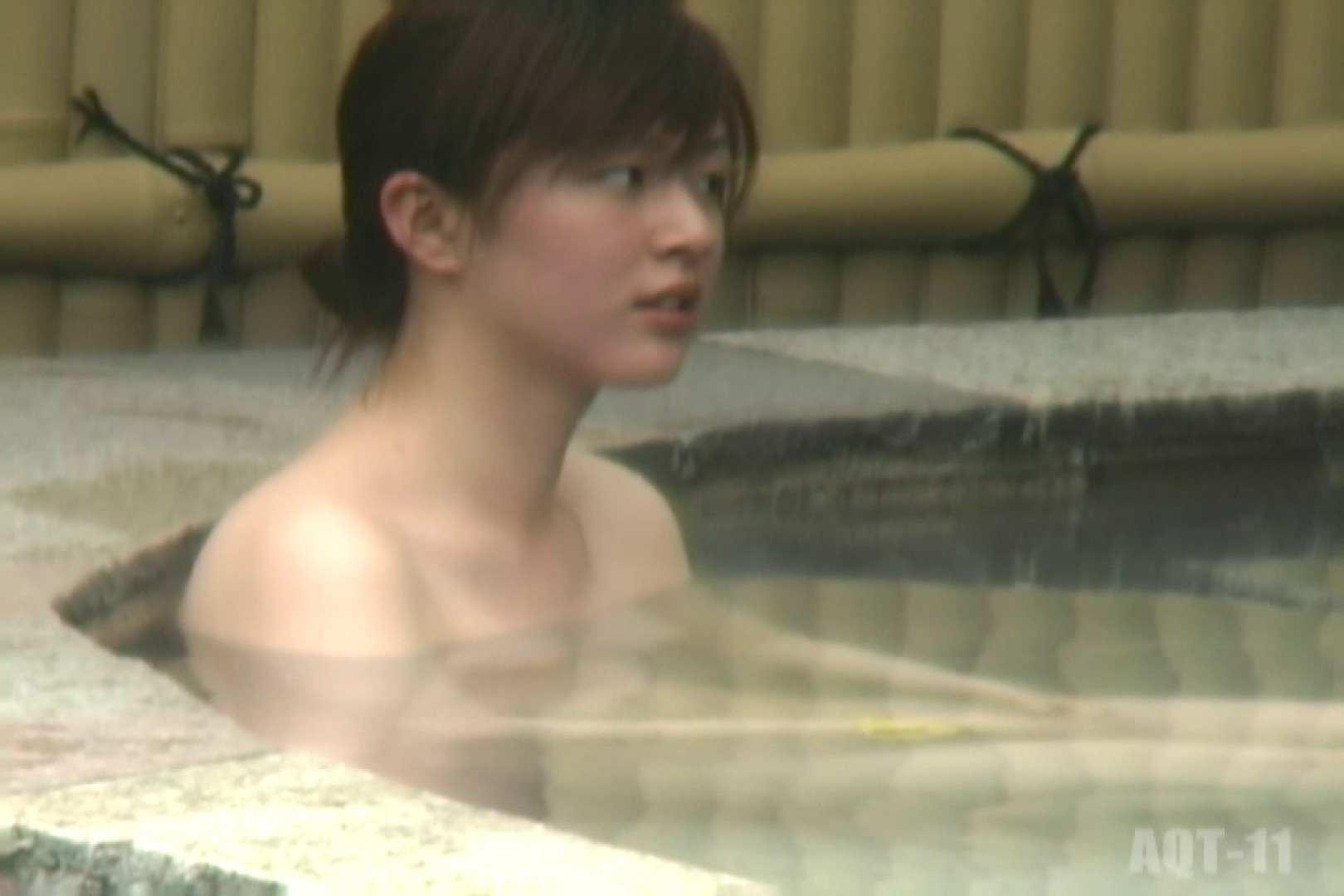 Aquaな露天風呂Vol.797 HなOL   露天  103pic 79