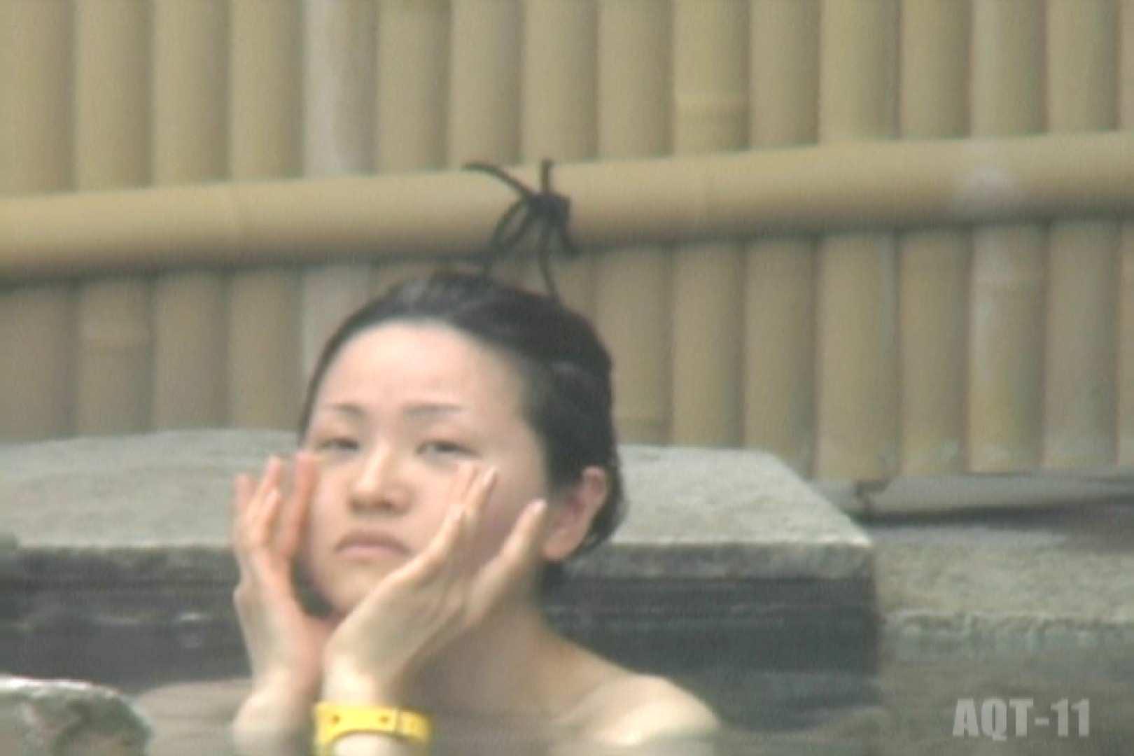Aquaな露天風呂Vol.802 露天   盗撮  59pic 36
