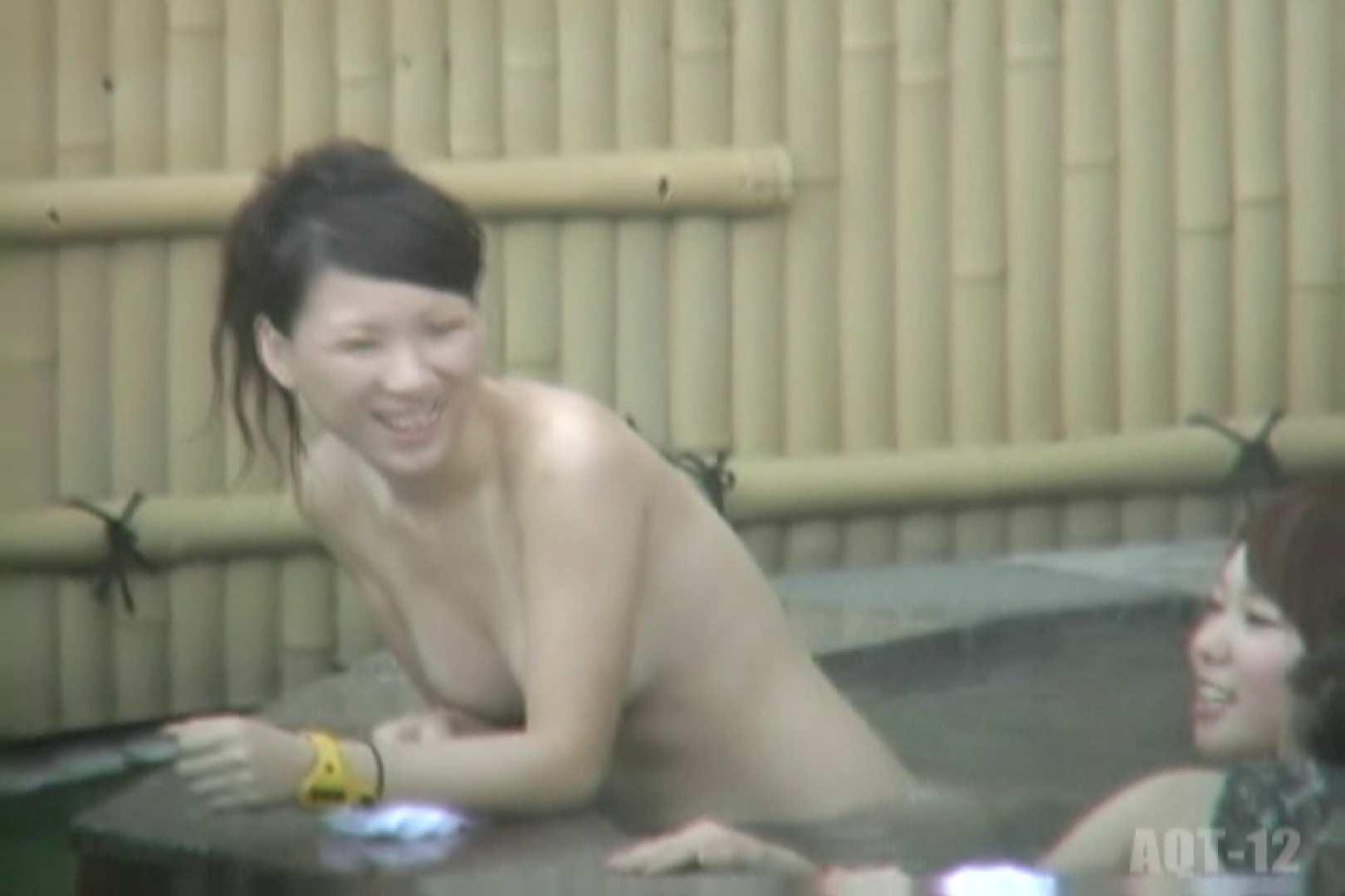 Aquaな露天風呂Vol.805 盗撮 | 露天  90pic 1