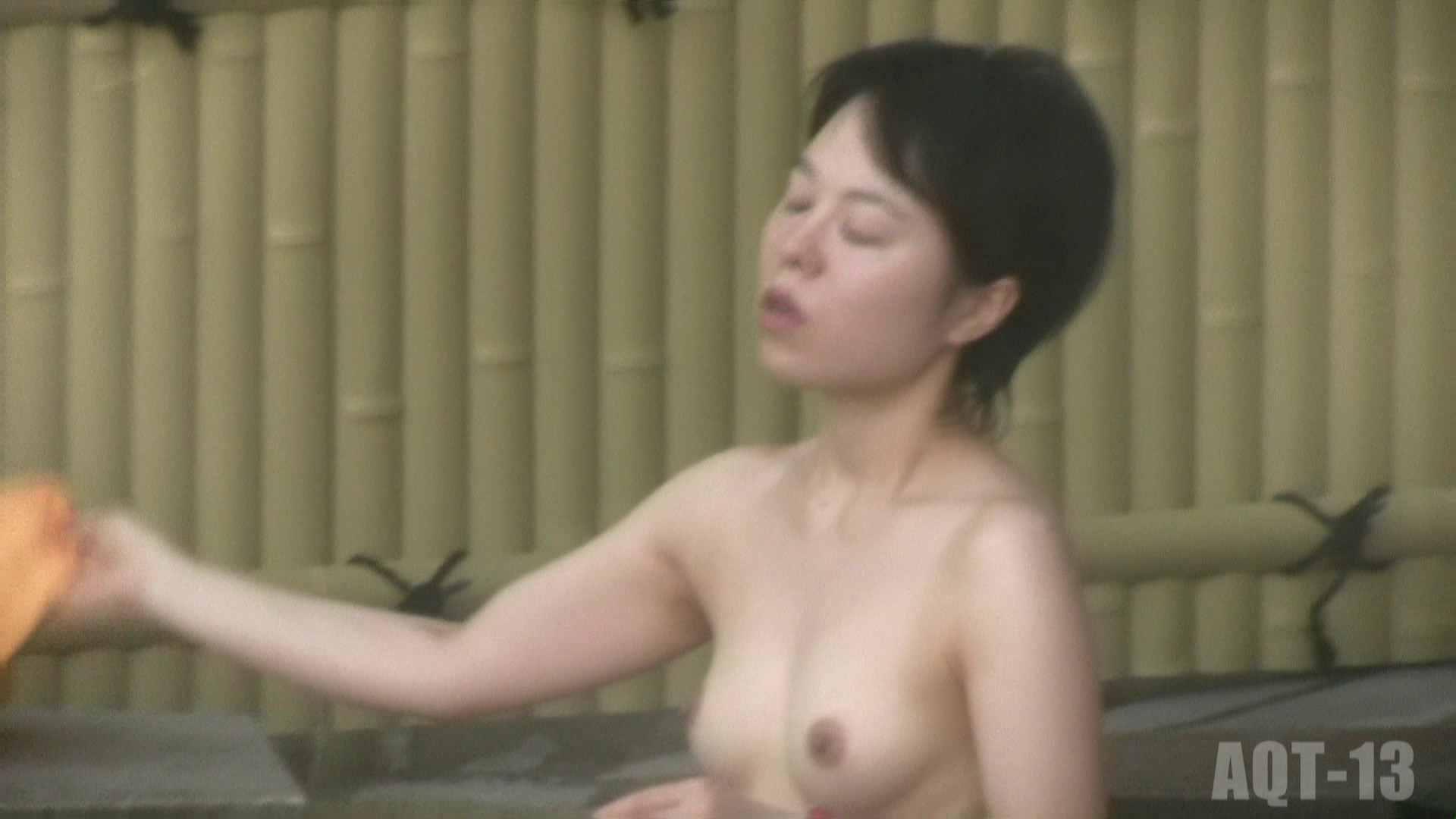 Aquaな露天風呂Vol.815 HなOL   露天  103pic 5