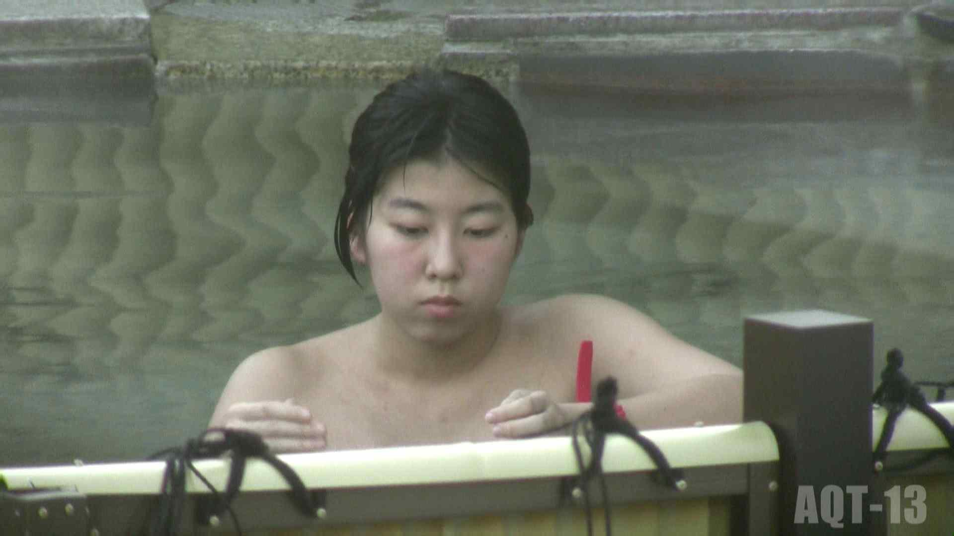 おまんこ:Aquaな露天風呂Vol.816:のぞき本舗 中村屋